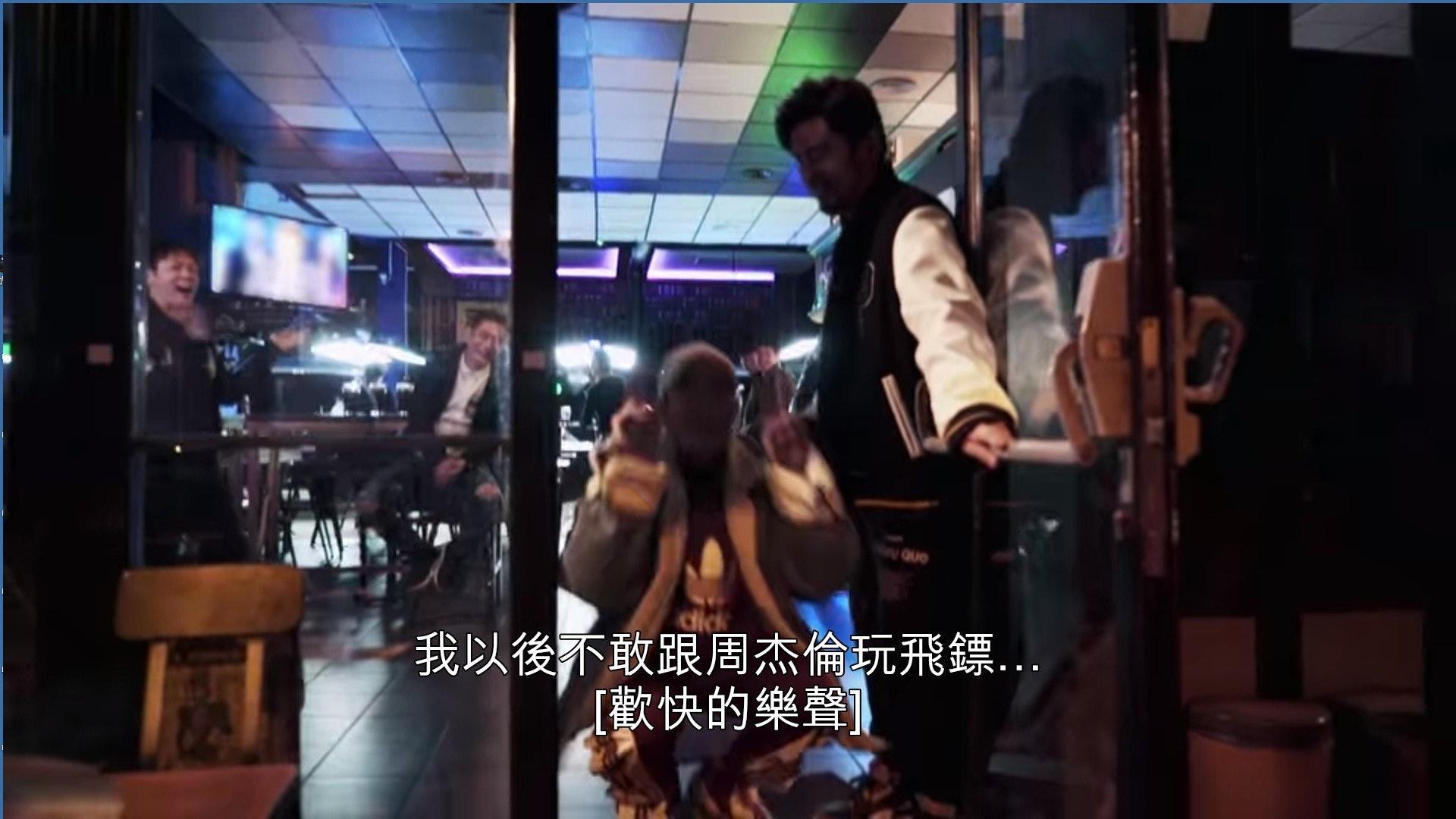 蕭敬騰因為在掟飛鏢比賽輸了,而要一邊兔仔跳跳出門口,一邊說:「我以後不敢跟周杰倫玩飛鏢。」(Netflix《周遊記》截圖)