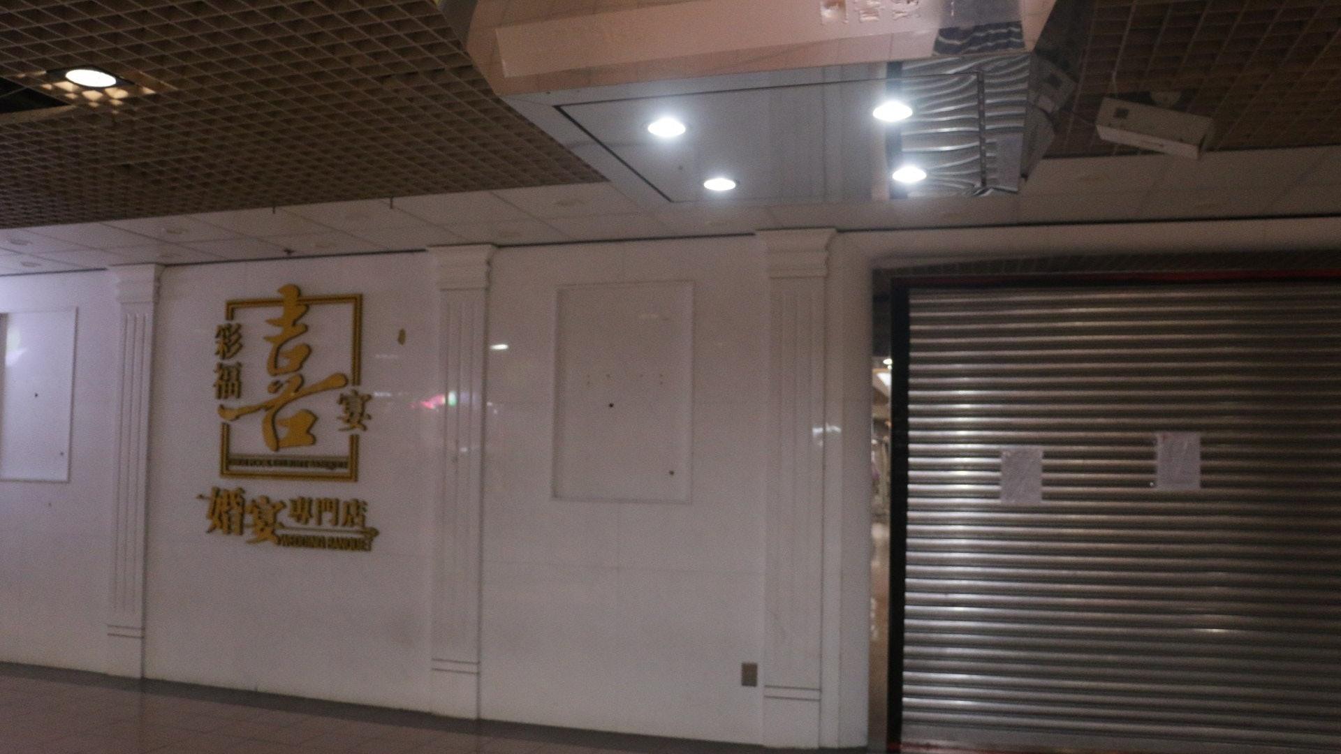 位於大埔寶湖商場內的彩福婚宴已停業2個月,因傳出陣陣惡臭而被揭發廚房有發霉食材仍未處理。(資料圖片/黃文軒攝)