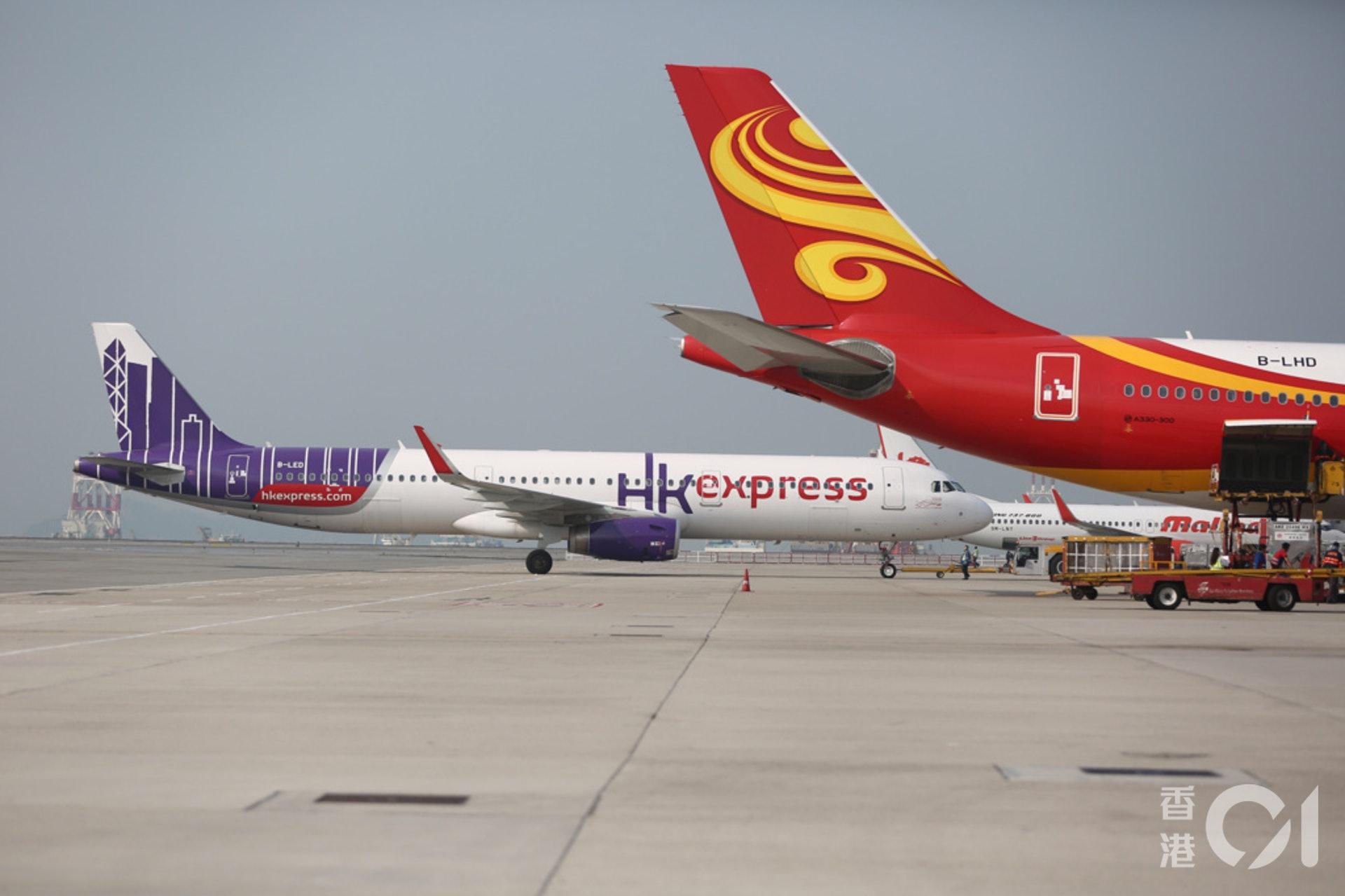 新冠肺炎 香港快運宣布再延長航班停運至6月18日 香港01 社會新聞
