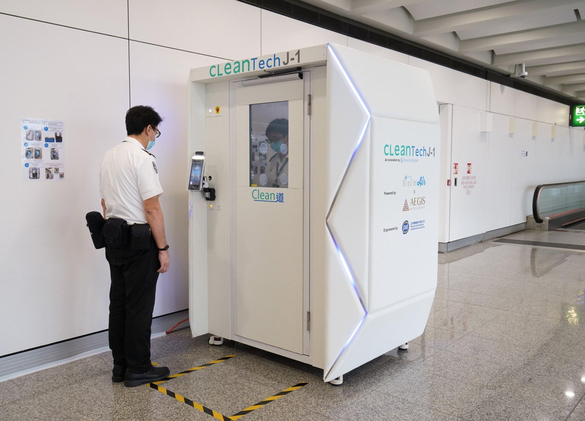 慎用 霧化式消毒器 - 機埸早前亦考慮利用霧化式消毒器 為旅客消毒