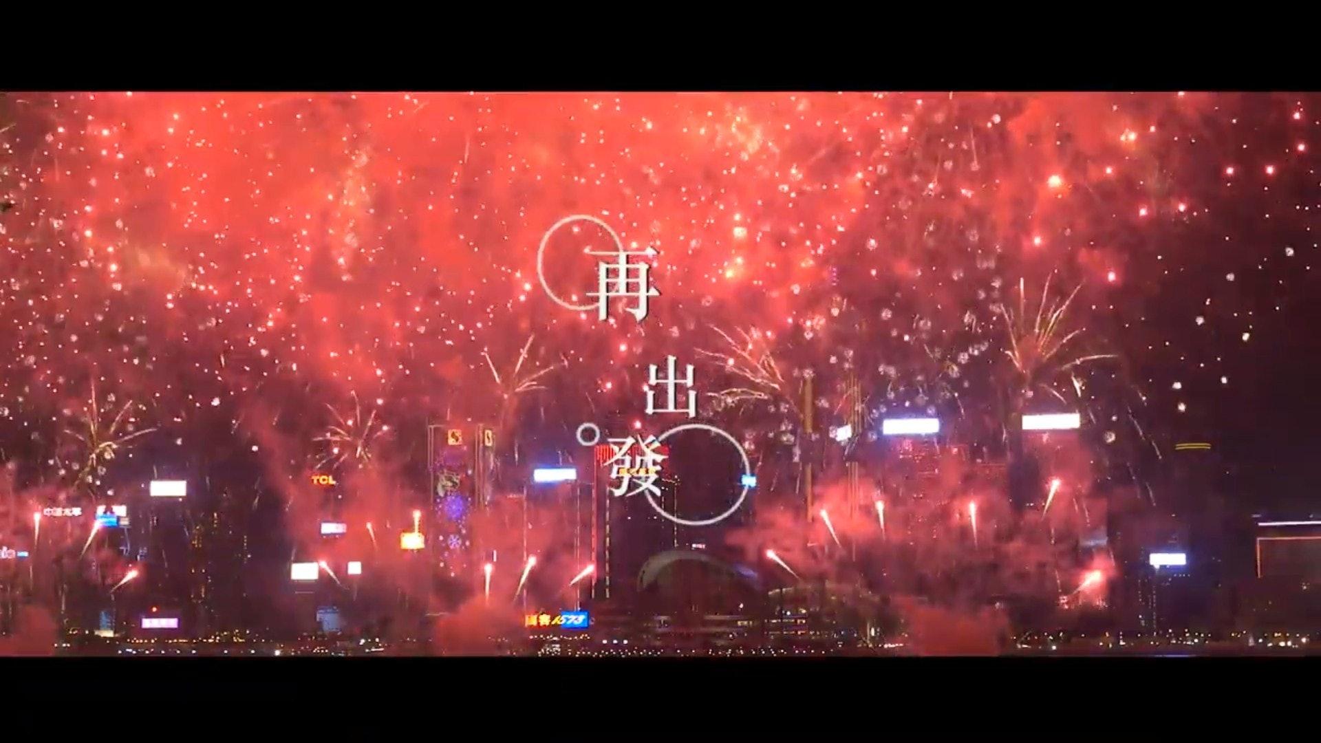 MV以香港不同面貌的片段穿插。(影片截圖)