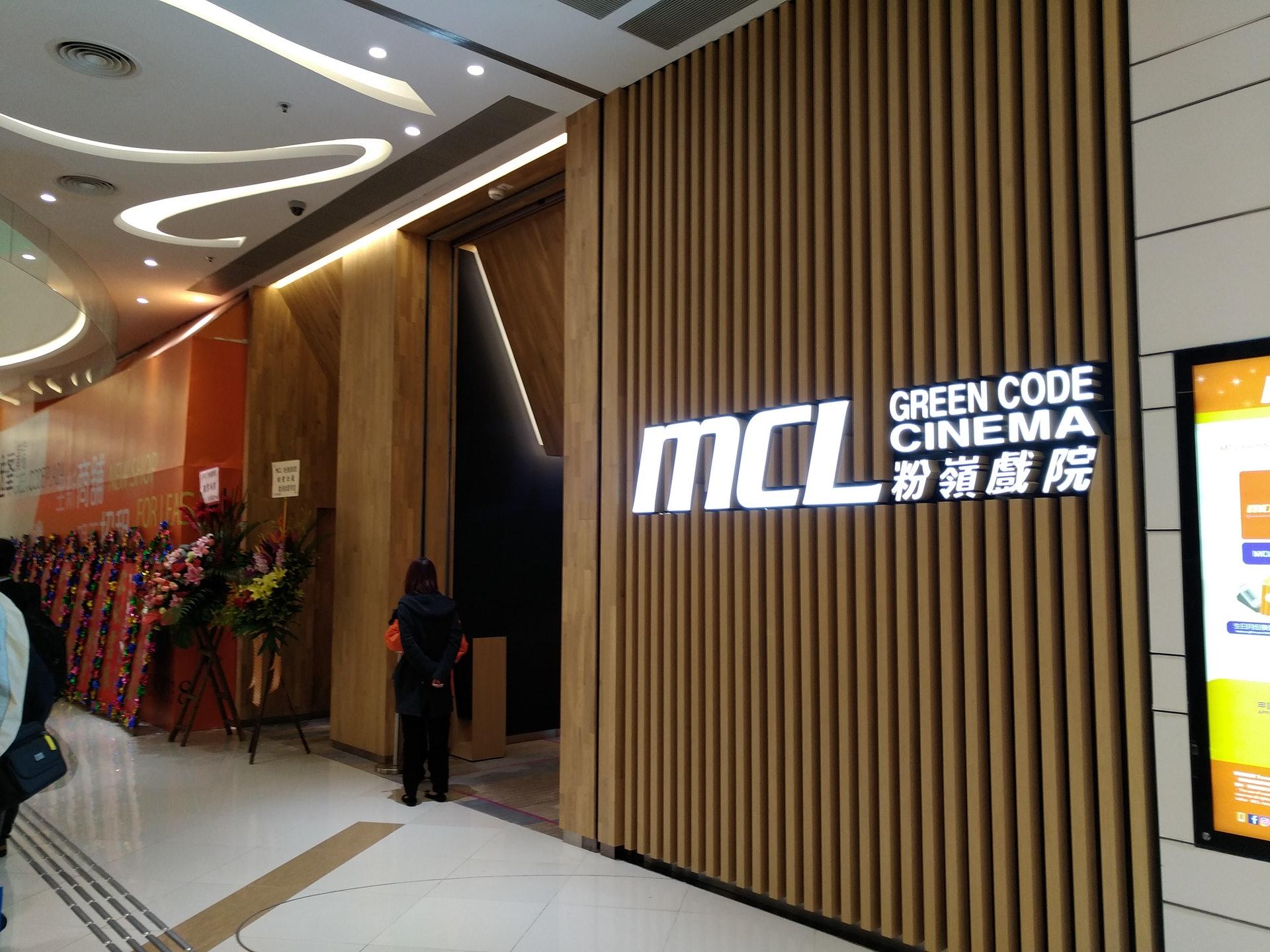 長沙灣mcl