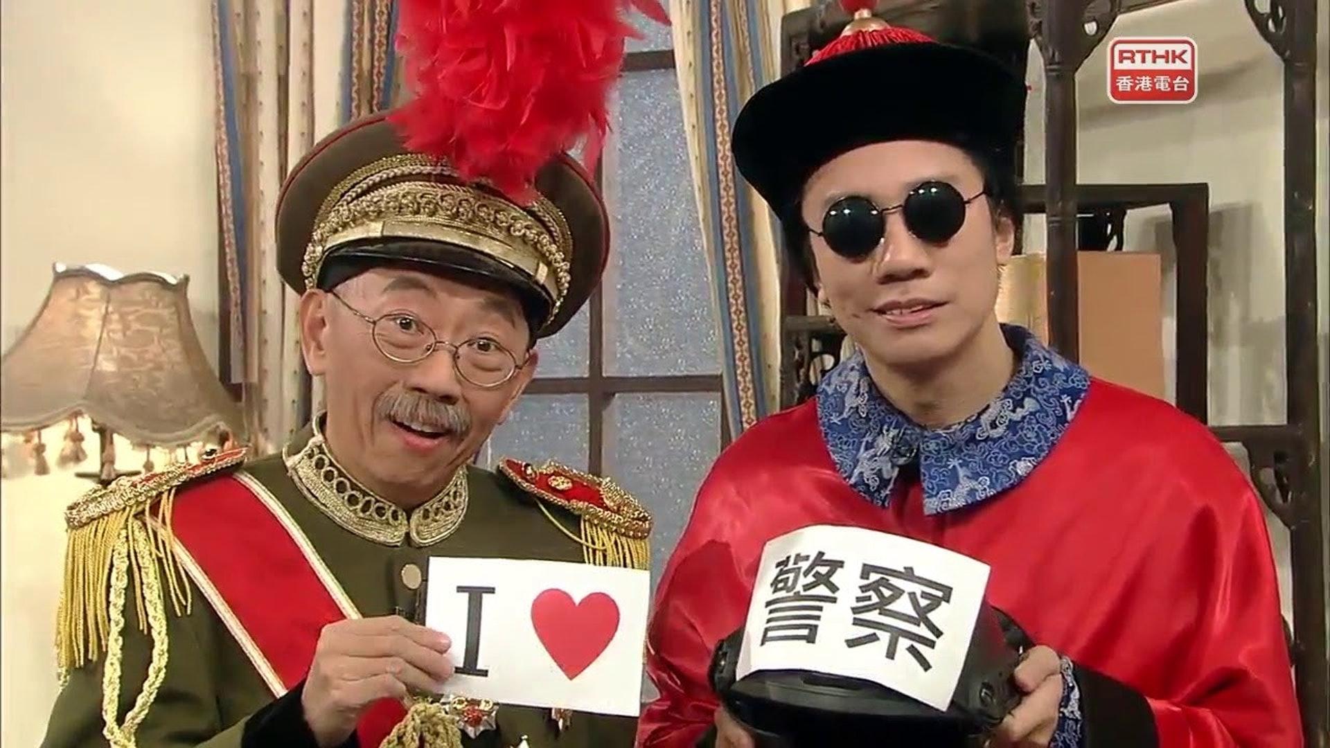 頭條新聞 主持曾志豪對下季打定輸數王喜不反對他人提司法覆核 香港01 社會新聞