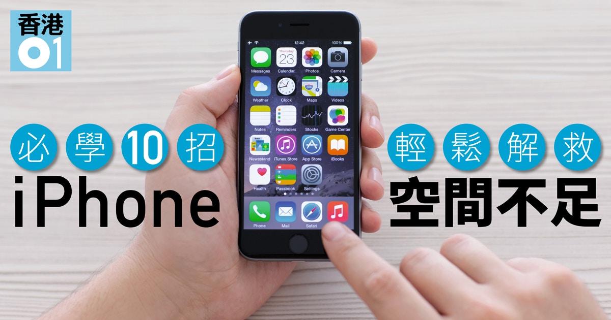免費iPhone app直接下載YouTube、Facebook及Instagram影片|香港