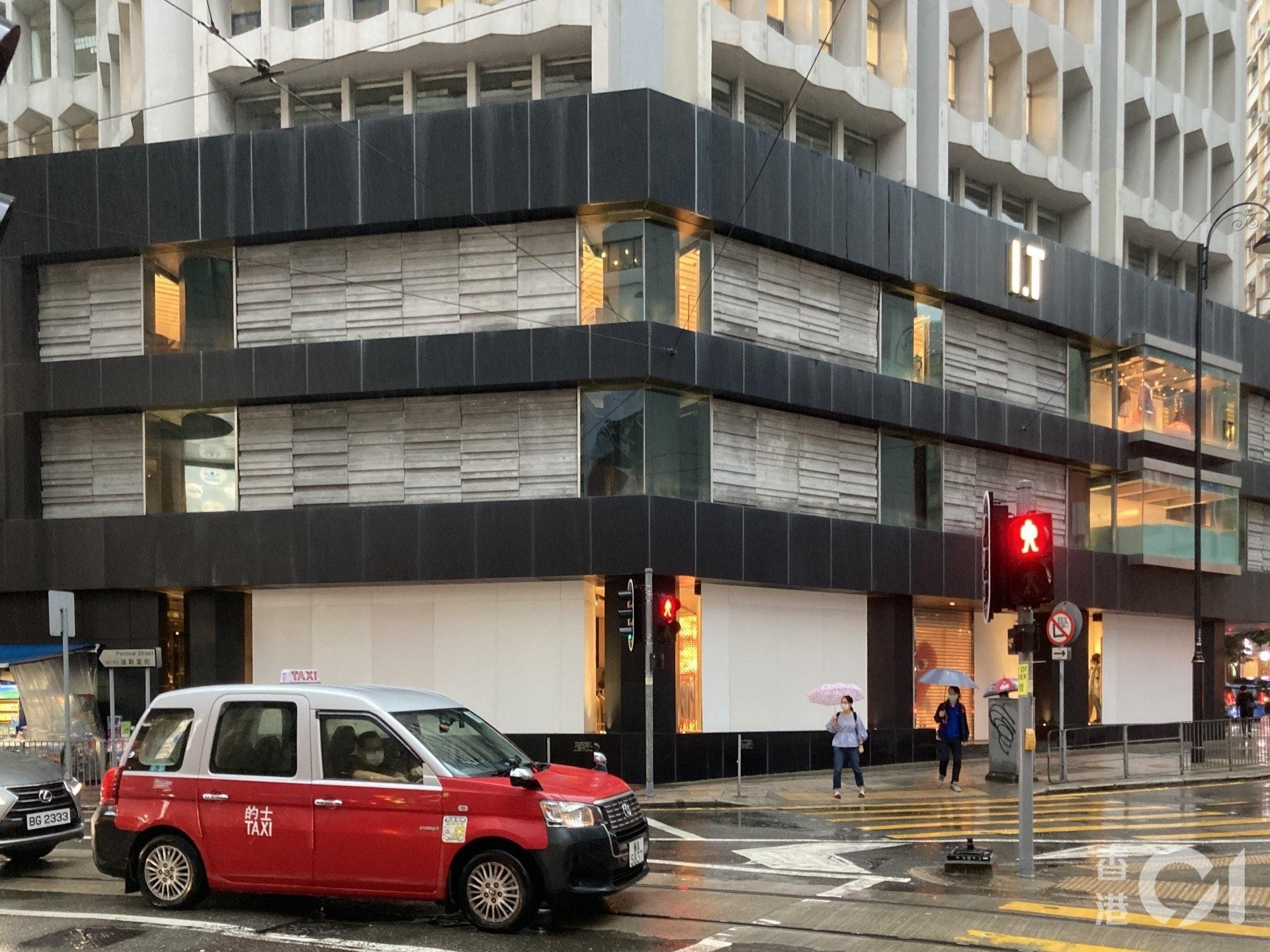 時裝零售商I.T.所屬的I.T APPARELS LIMITED,獲批約4,710萬元。(資料圖片)