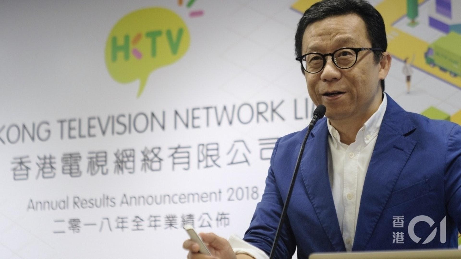 王維基旗下的電商香港電視網絡有限公司,申領3,274萬元。(資料圖片)