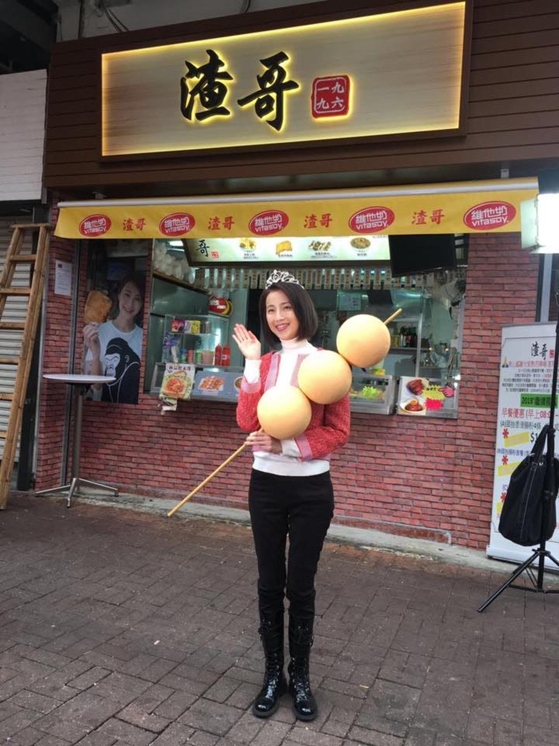 港姐冠軍譚小環的大渣哥有限公司則領取47.5萬元。(資料圖片)