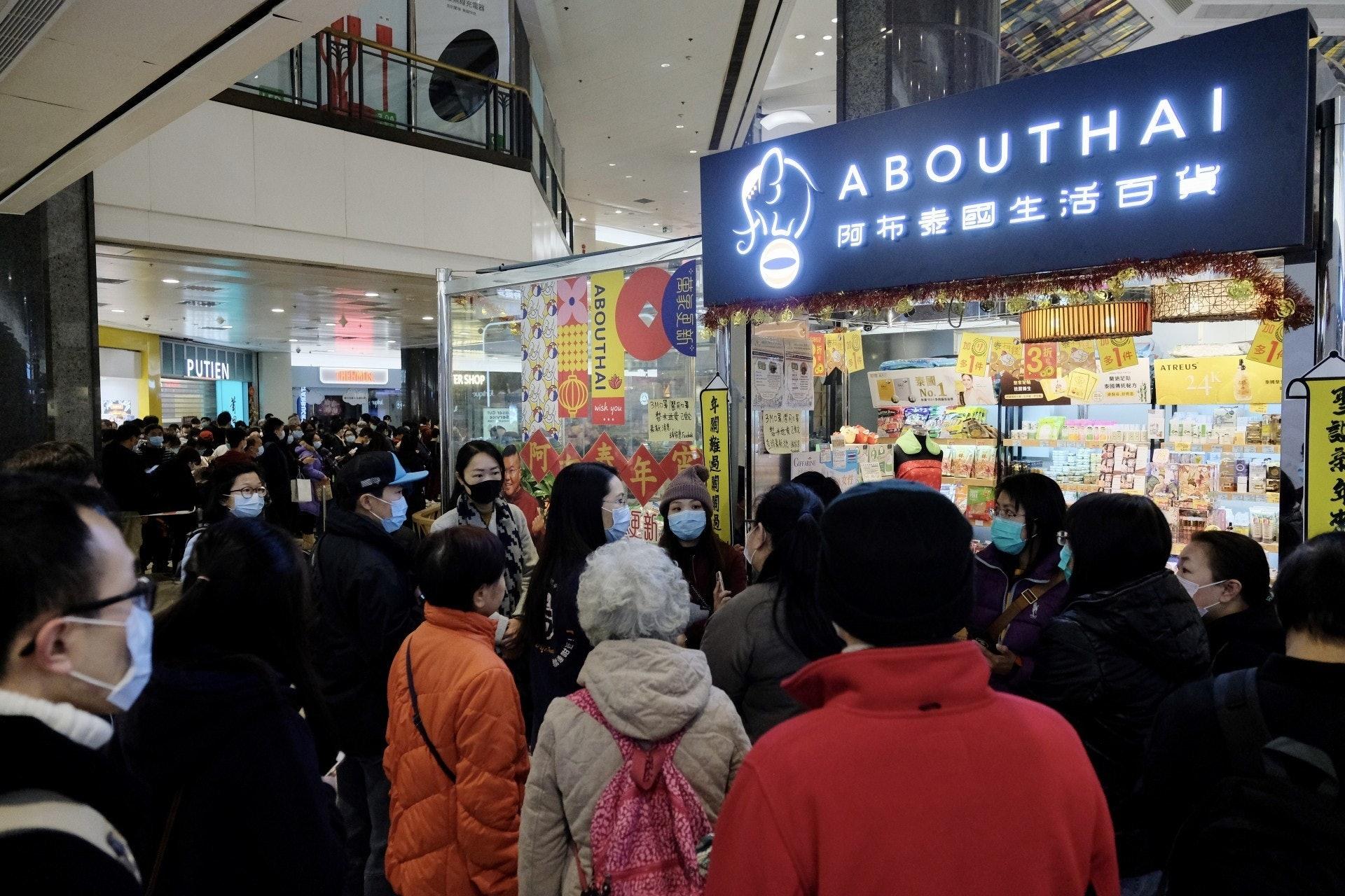 反修例風波中被列為「黃店」的阿布泰國生活百貨領取補貼137萬元。(資料圖片)