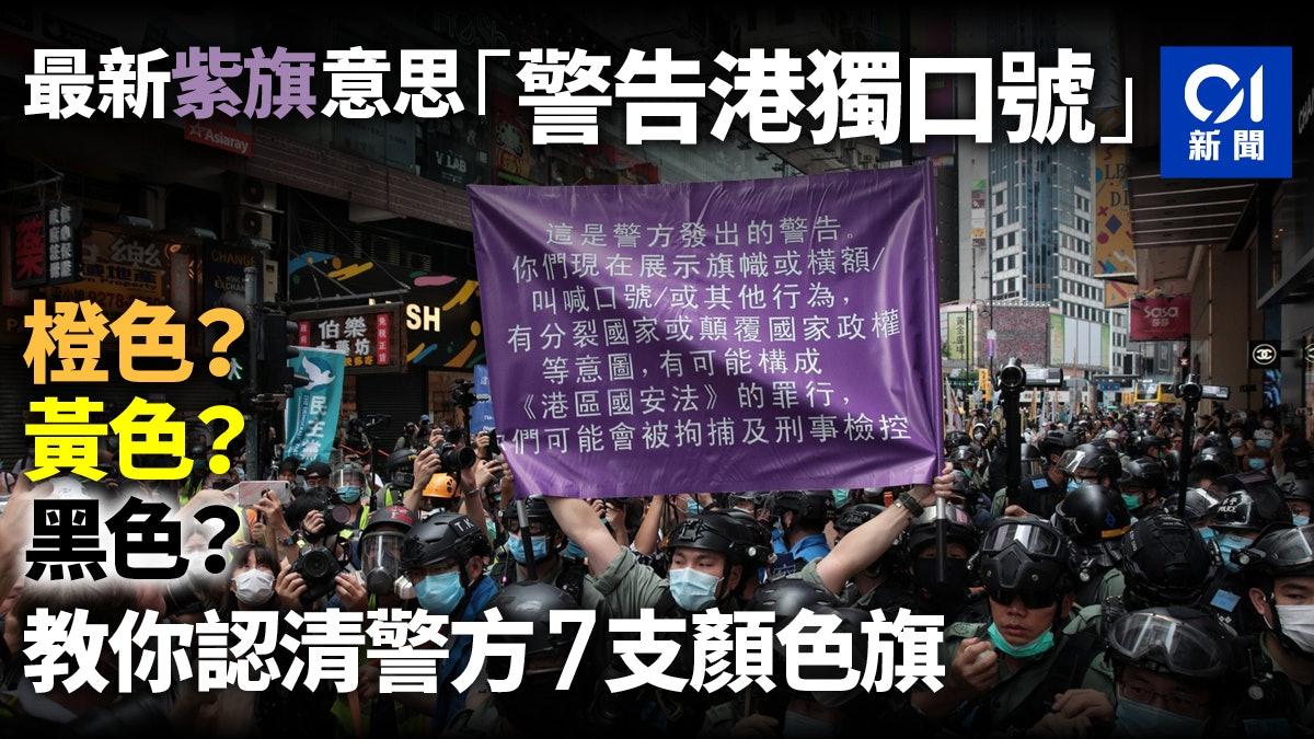 示威 行為 意味