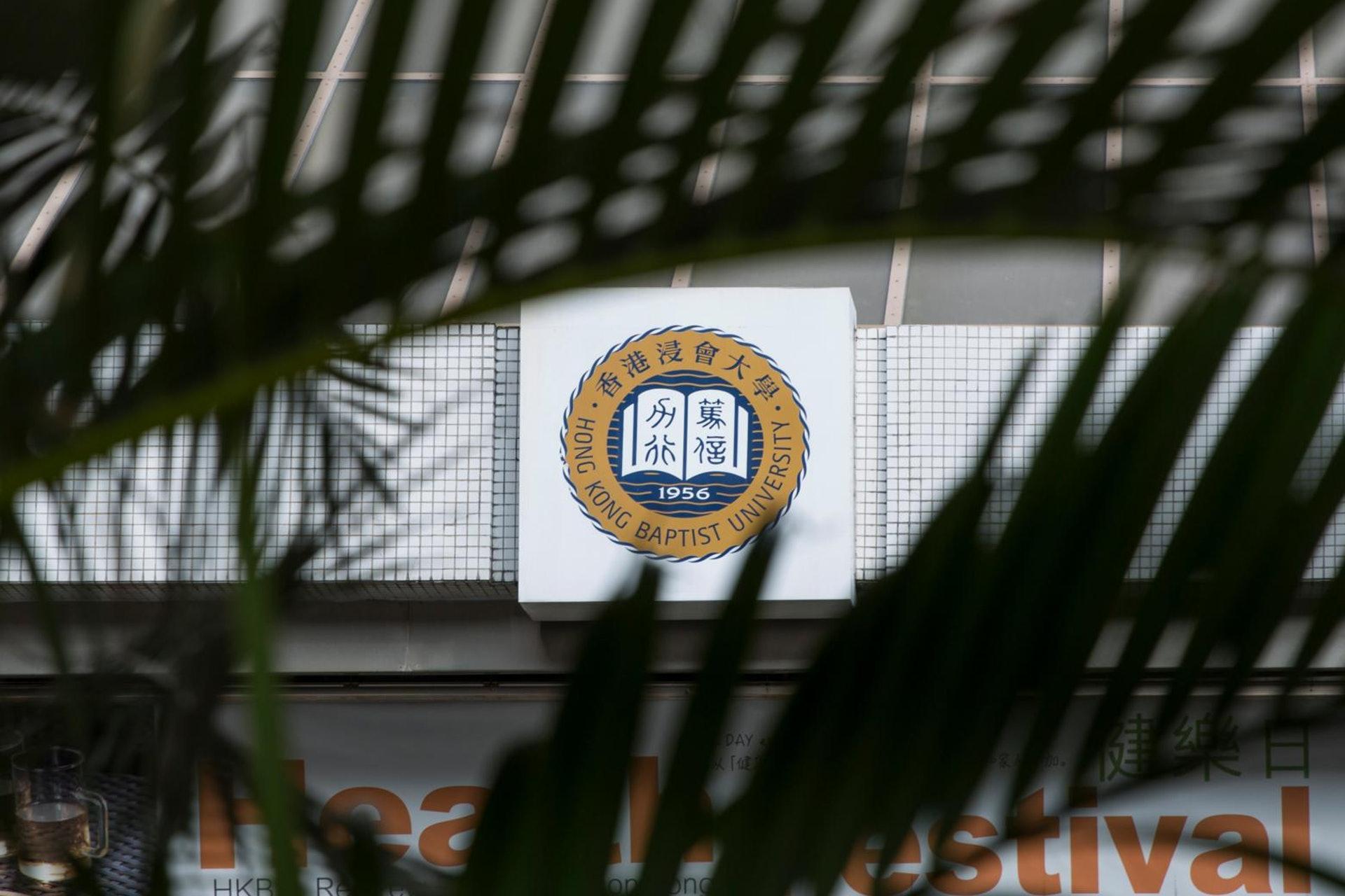 近日,香港的各所大學院校都磨拳擦掌繼續準備發展院校國際化的議程,以及預備到大灣區開設分校大展拳腳。