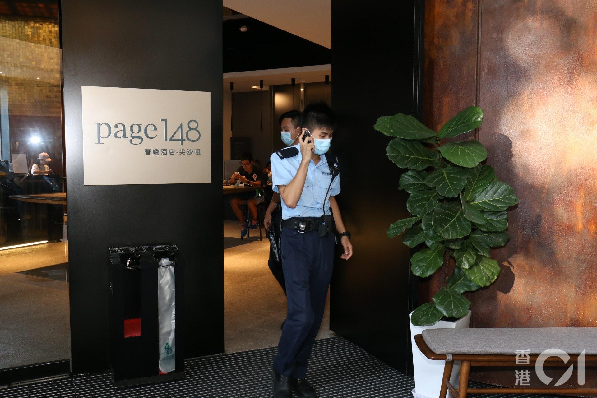 警方在涉案酒店調查。(陳浩然攝)