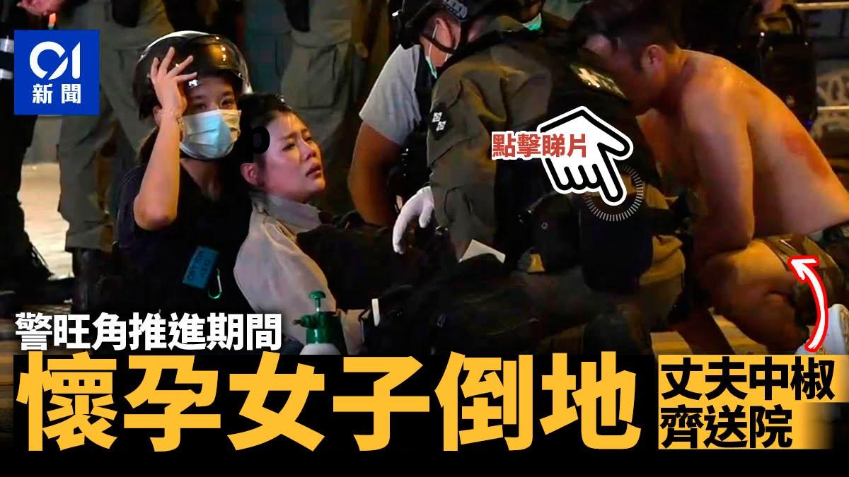8.31一周年 16人被捕174人被票控孕婦遭拉跌丈夫涉罵警被捕