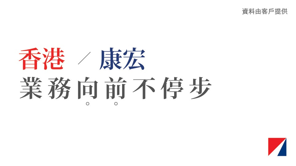 https://cdn.hk01.com/di/media/images/5519269/org/e746d4e6972ee7d03b11177ea30c50f2.jpg/bYU0r7Emf0YHVEqMxb-_h68dCNaDLyk2NabtUjWm7VI?v=w960r16_9