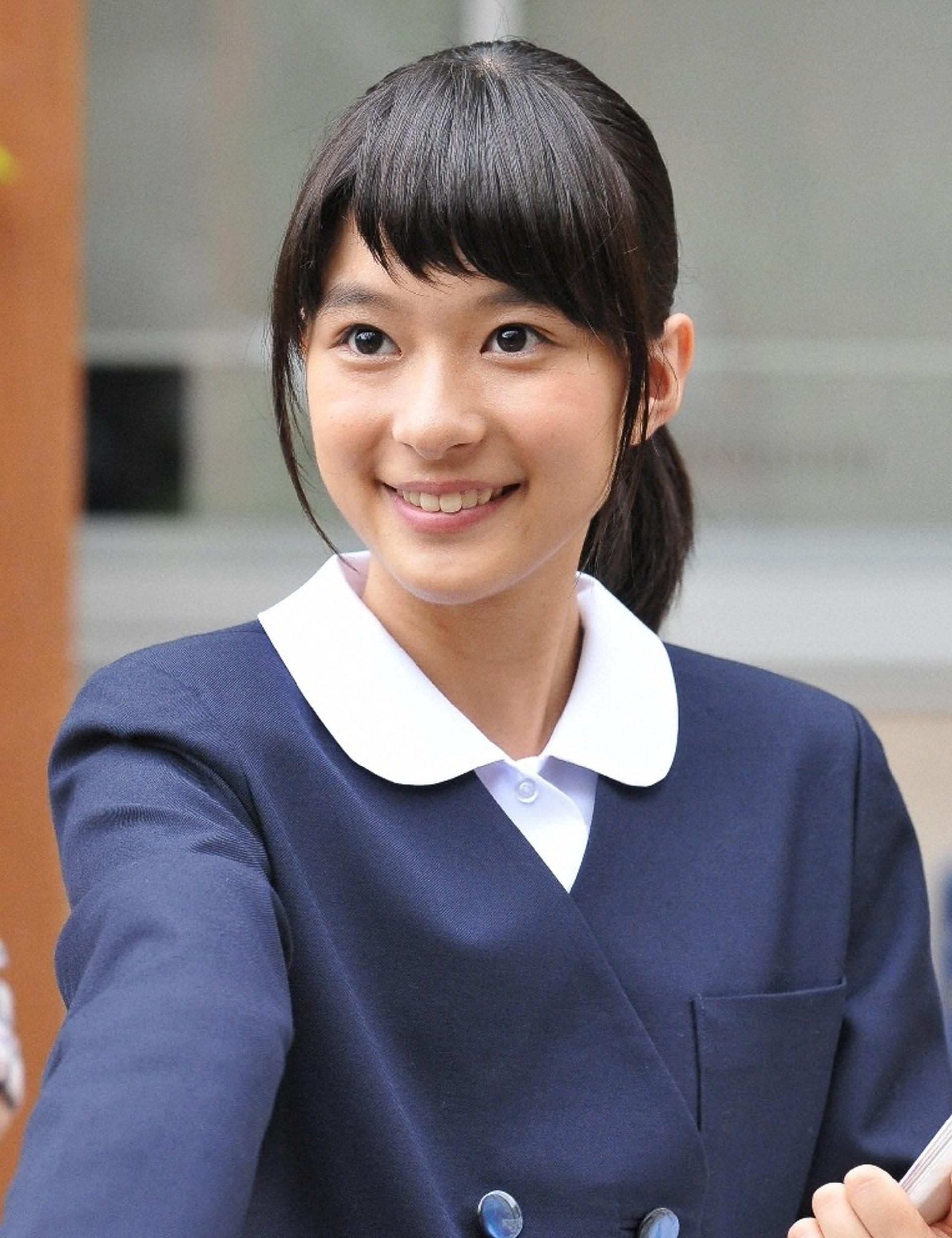 芳 根 京子