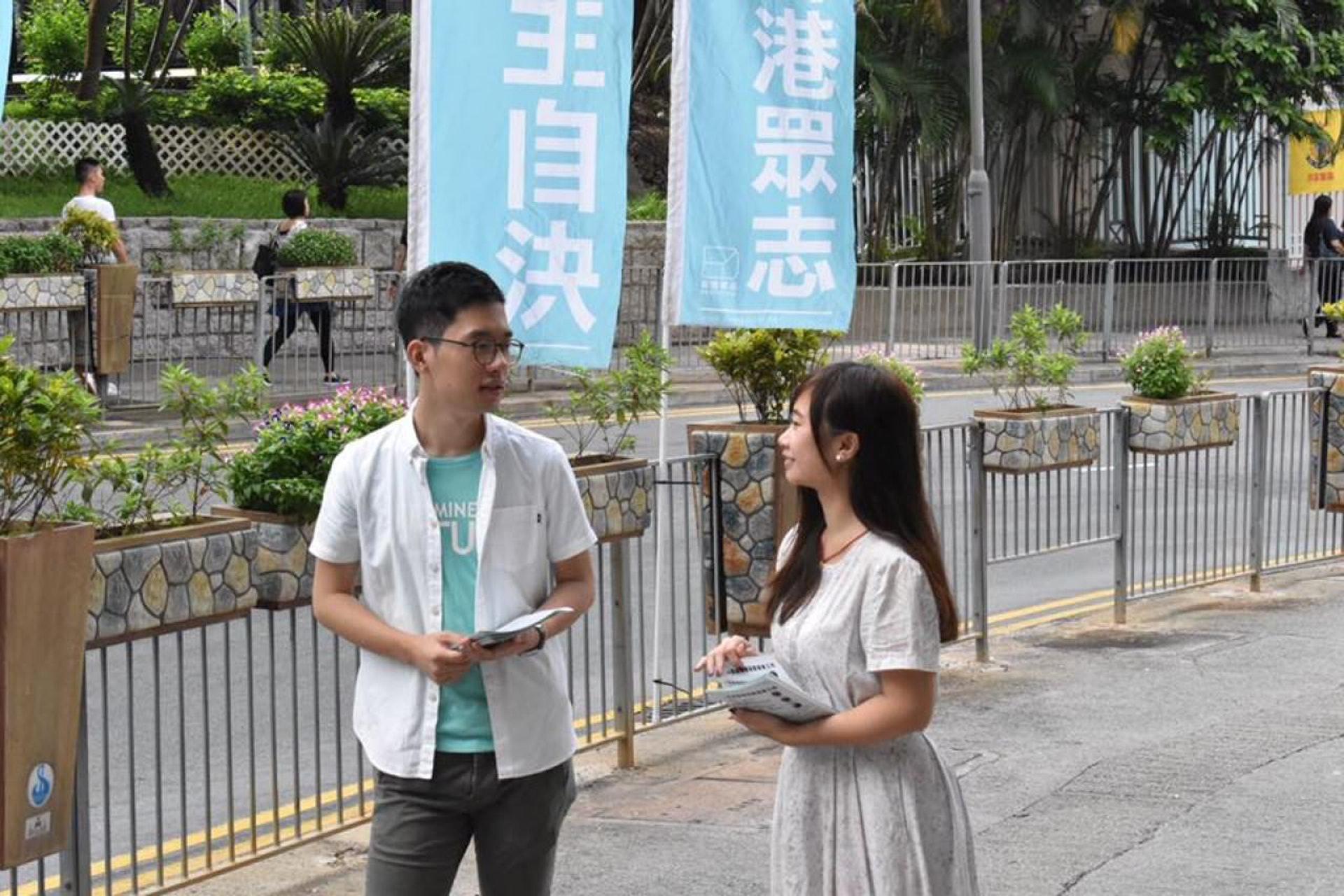 立會補選】眾志敲定10月內部初選袁嘉蔚出戰呼聲高|香港01|社會新聞