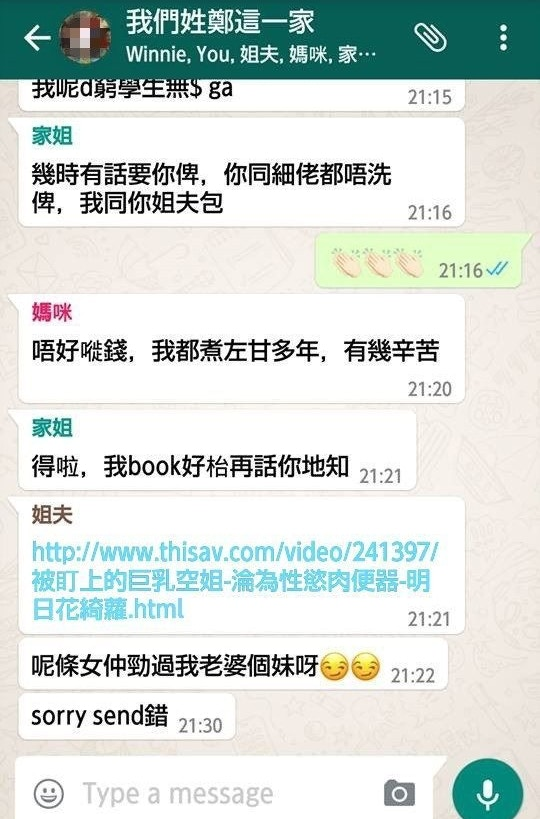 https://cdn.hk01.com/di/media/images/938614/org/75d3da67fb358f1ccb7b5f4dd4d0a34e.jpg/zZnBUSNXngrd89Pw6K-DOhi8oQKPT9p0CG74Hwhu-B8
