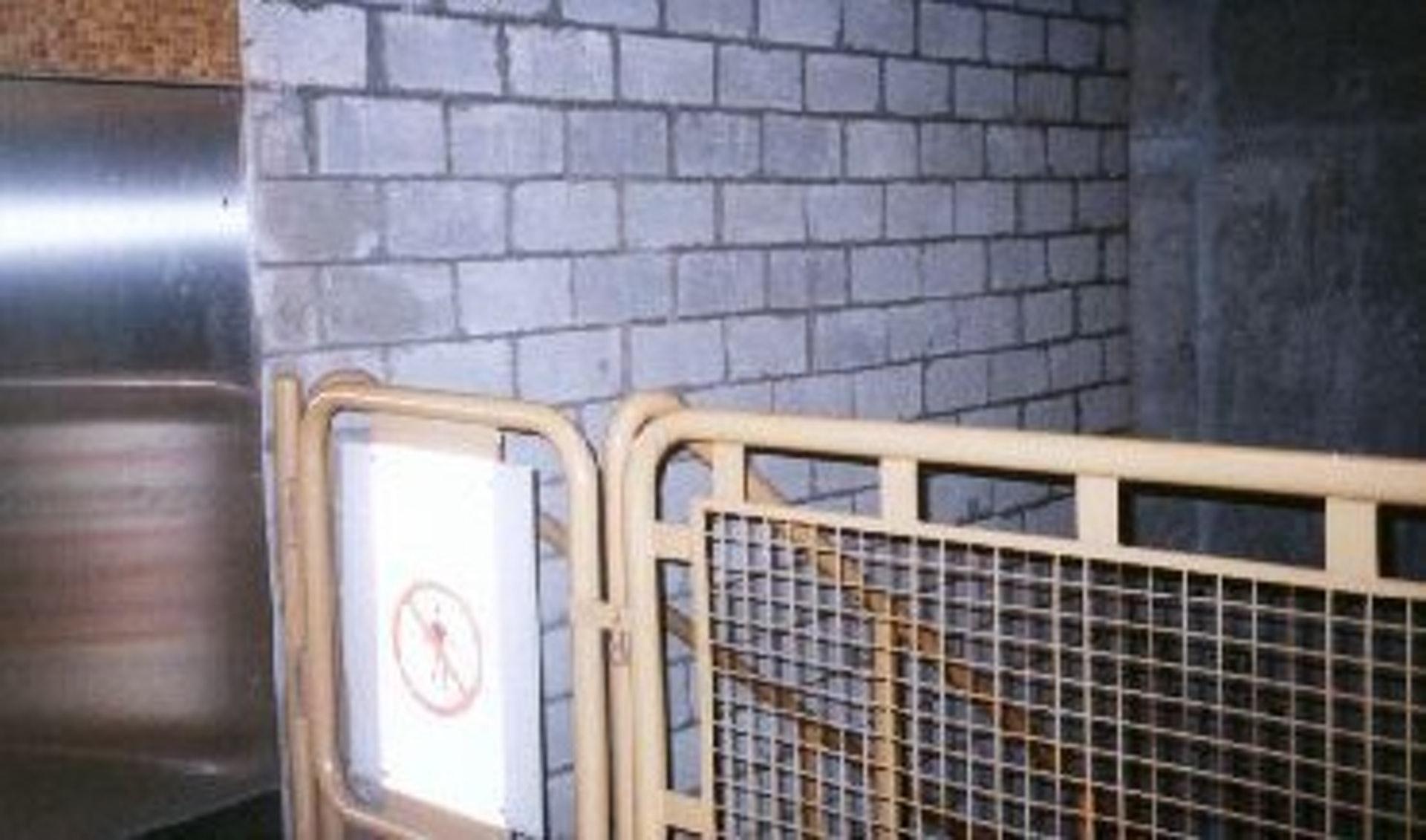 林士站隧道盡頭用石磚封閉。(香港鐵路工程中心網站圖片)