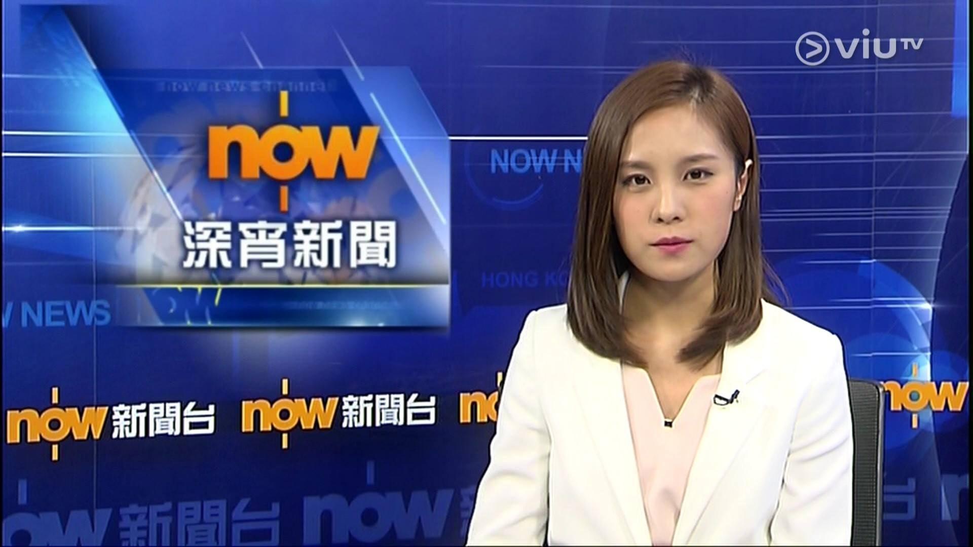 丘靜雯經常主持深宵新聞節目,有不少捱更抵夜的球迷,睇波前都會望下。