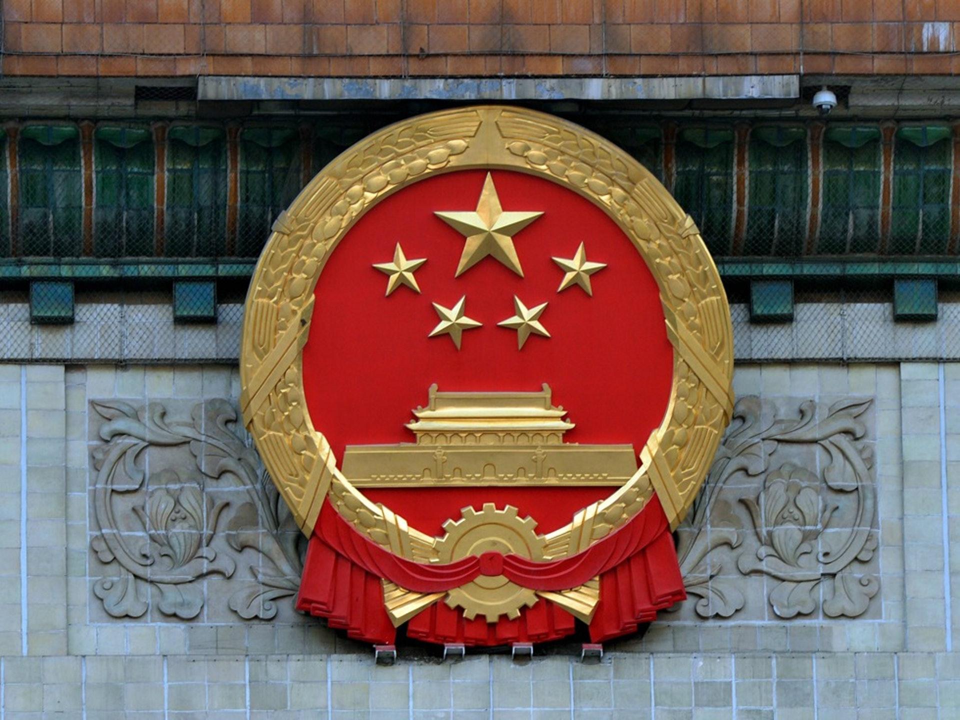 文章表示,香港的「高度自治」不能導致其與國家政治上的對立。(資料圖片)