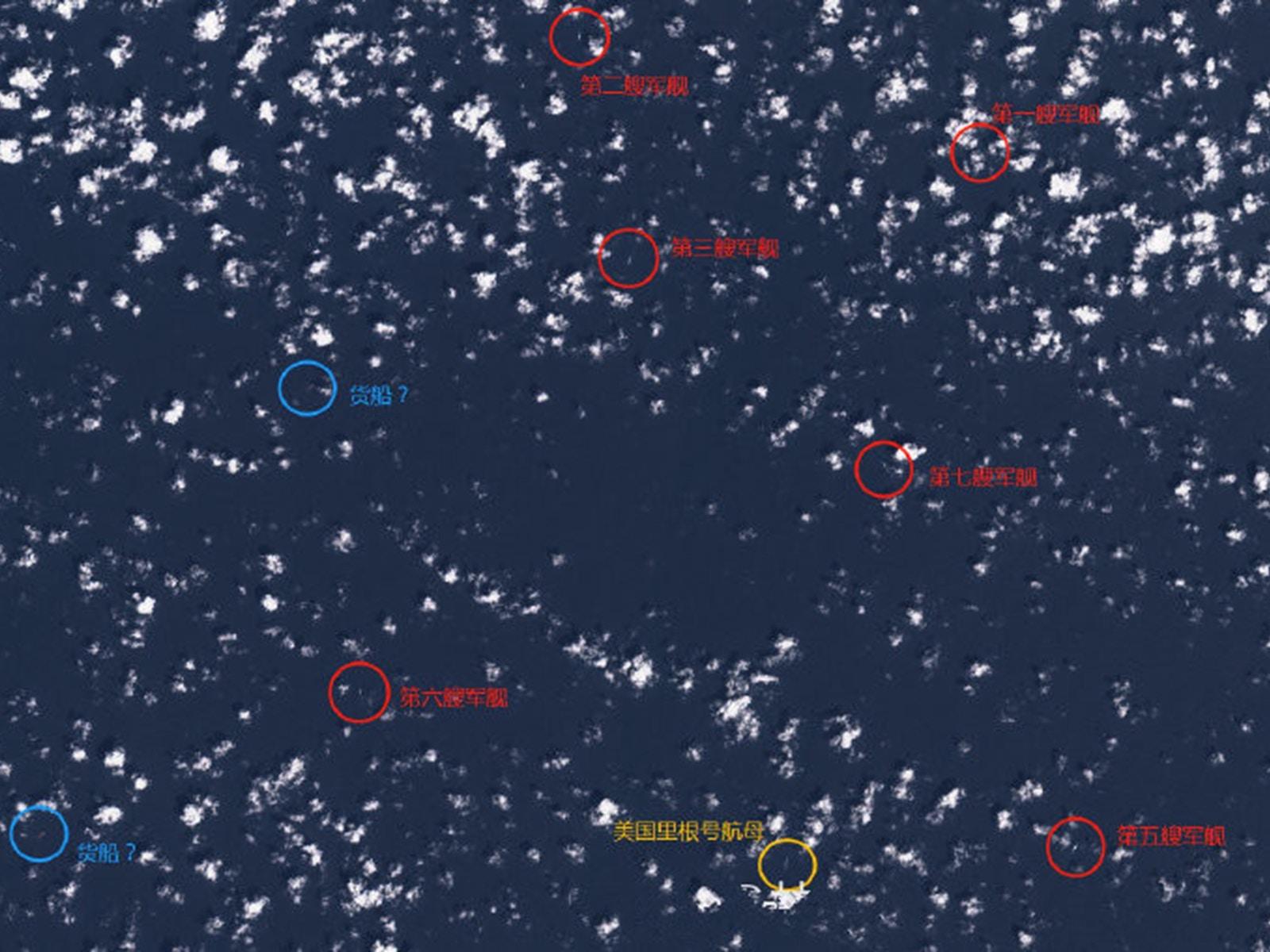 Đơn thương độc mã vào biển Đông, tàu sân bay Mỹ Ronald Reagan bị 7 chiến hạm Trung Quốc vây? - Ảnh 2.