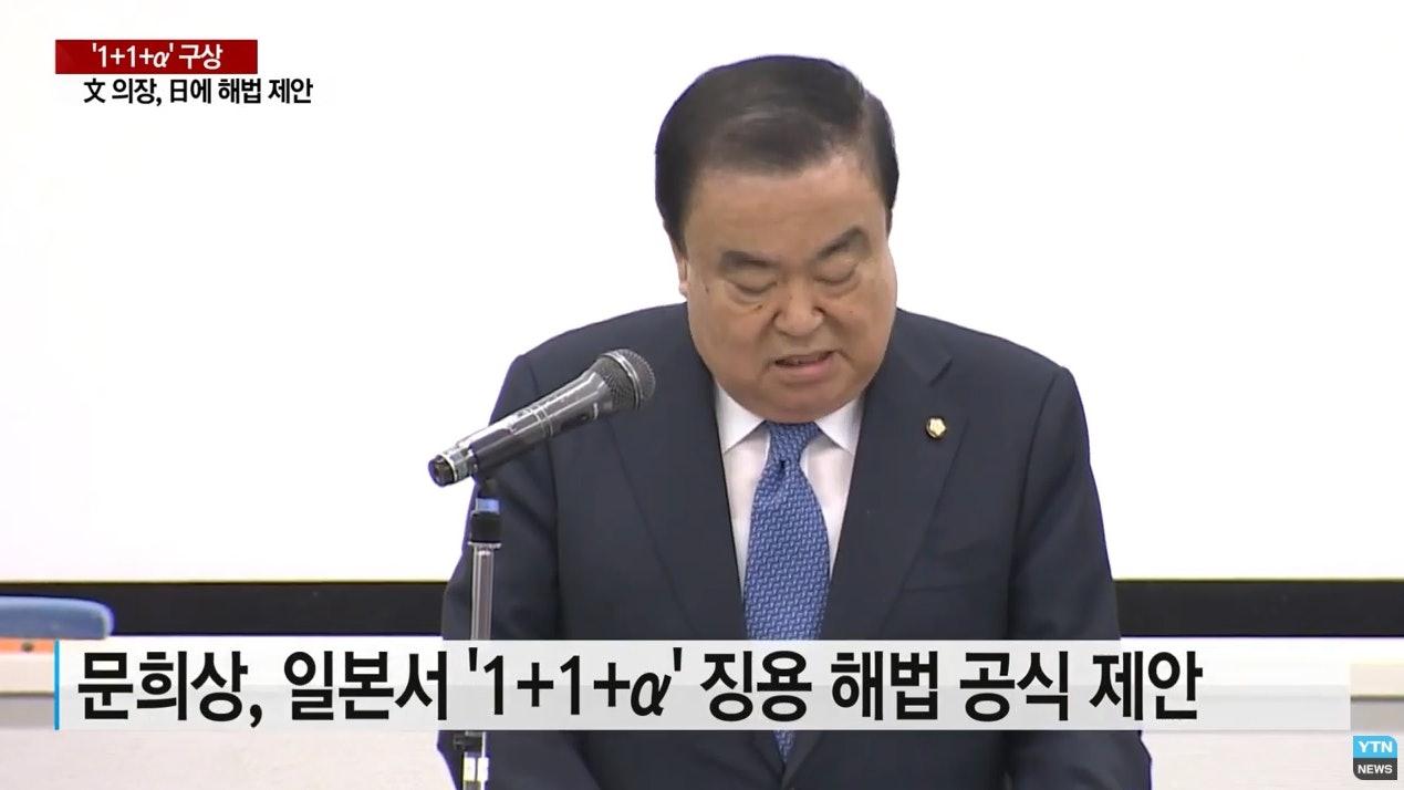 日 韓 問題 最近