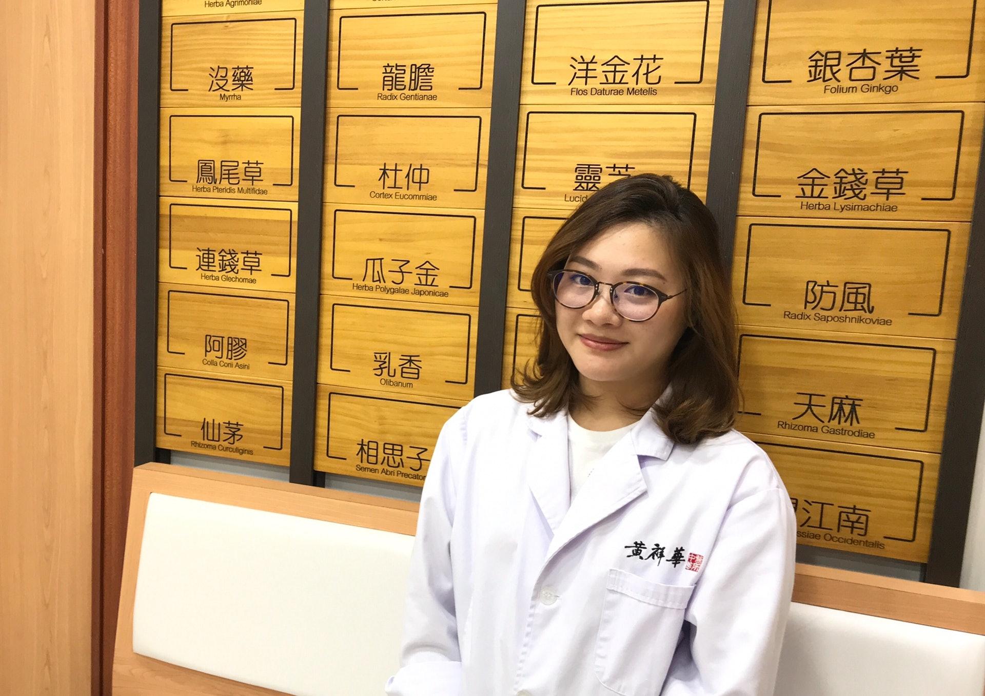健福堂註冊中醫師連婉倫(撰稿人授權提供)
