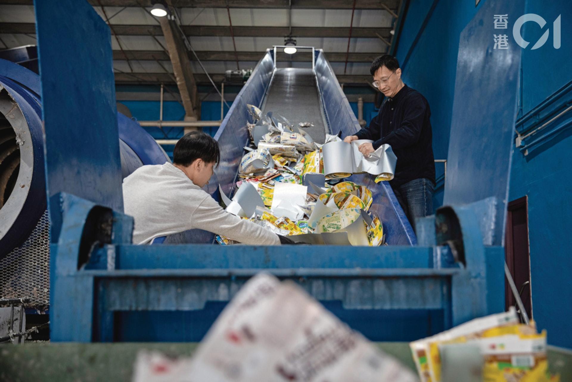 由於回收量嚴重不足,廠房機器不是每日也會運作。