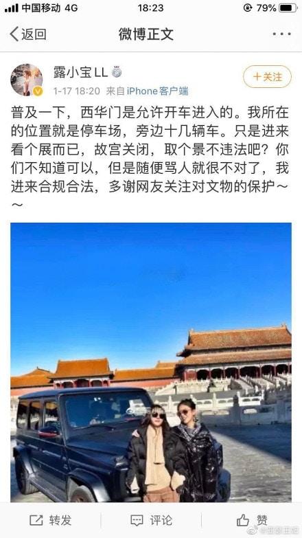 https://cdn.hk01.com/di/media/images/cis/5e21b6e190aff42b86081d2b.jpg/wpVvpwxY_xJGqnybEot2OPqHefXhGK_qgxIa9YMSGvU