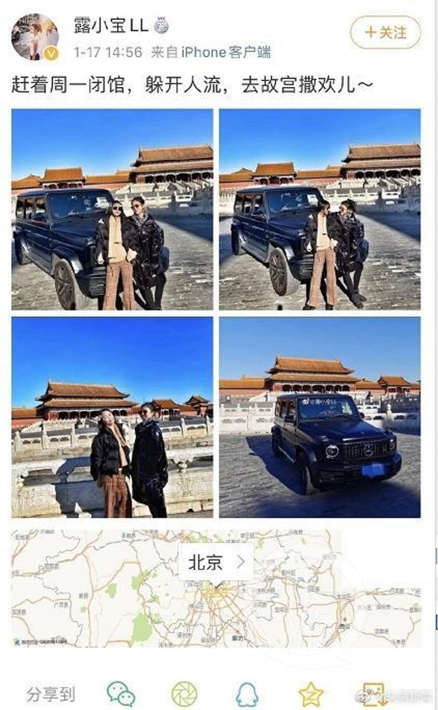 https://cdn.hk01.com/di/media/images/cis/5e243b14fd5cc31c9c2bcccc.jpg/u85A2E5-o8aDIYF-jmEvV4_P4J6nlKGAoTN7x6Eze8c?v=w1440