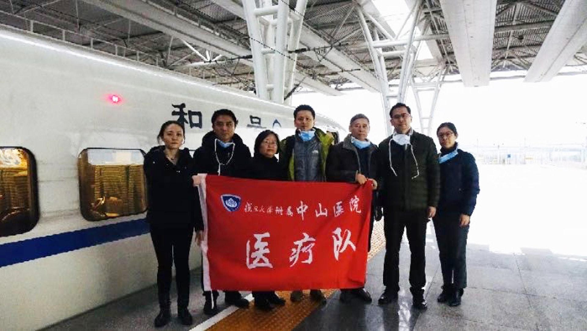 復旦大學附屬中山醫院醫療隊到武漢支援。(網上圖片)
