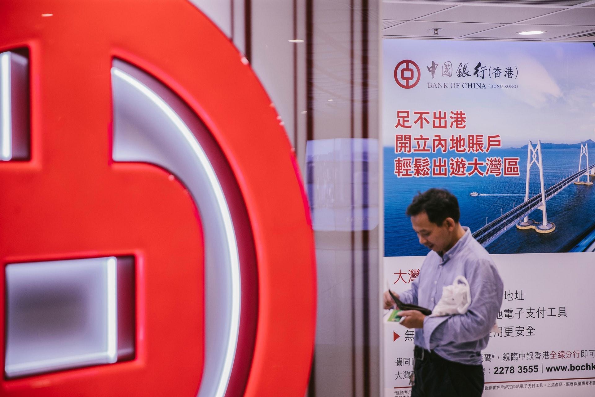 中銀香港昨日率先推出多項措施減輕客戶負擔,包括容許按揭貸款客戶最長1年時間,還息不還本。(資料圖片)