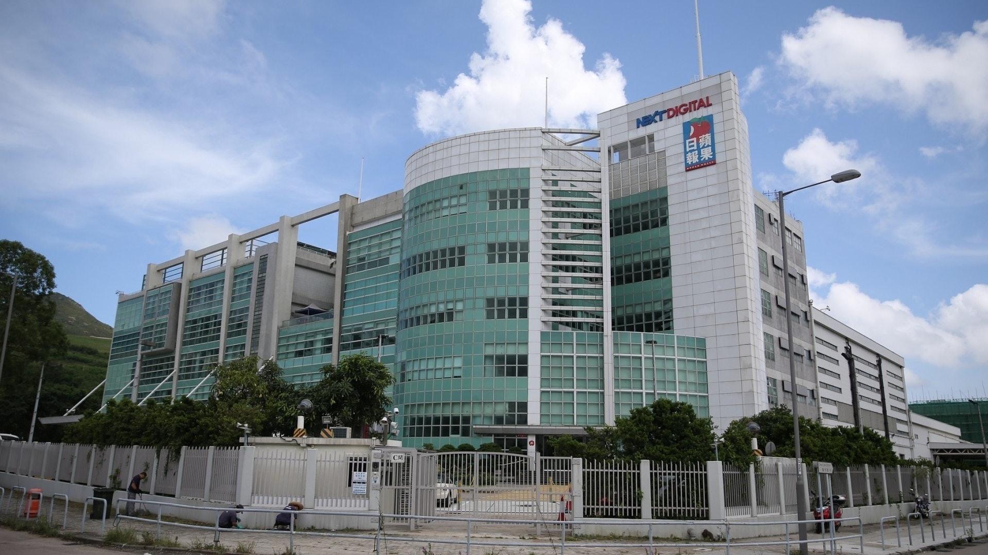 台灣壹週刊本月底結束營運壹傳媒股價暫跌0.4%|香港01|財經快訊