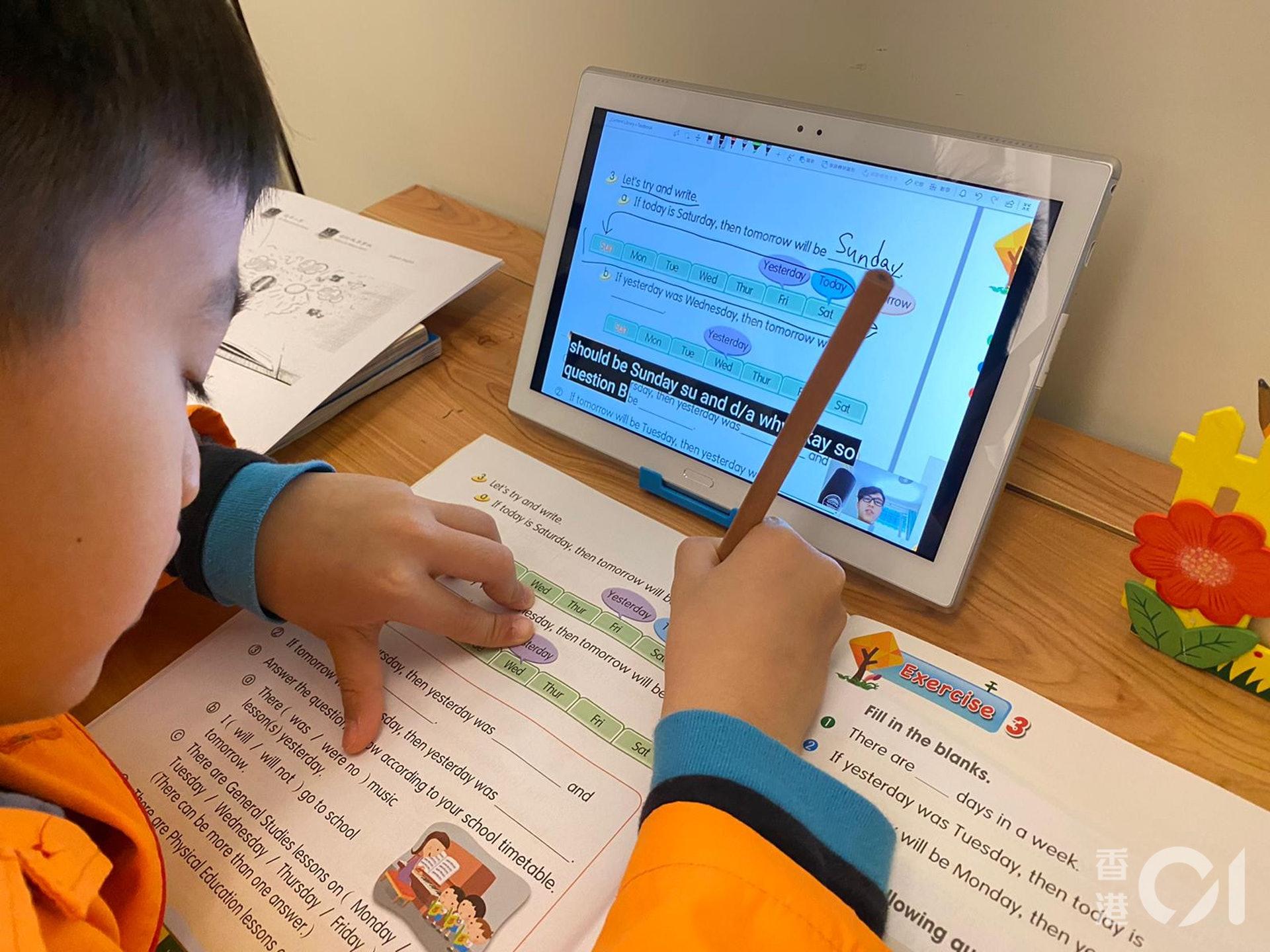 學生可以按照自己的學習進度,重複收看老師預錄的教學片段。(圖片由受訪者提供)