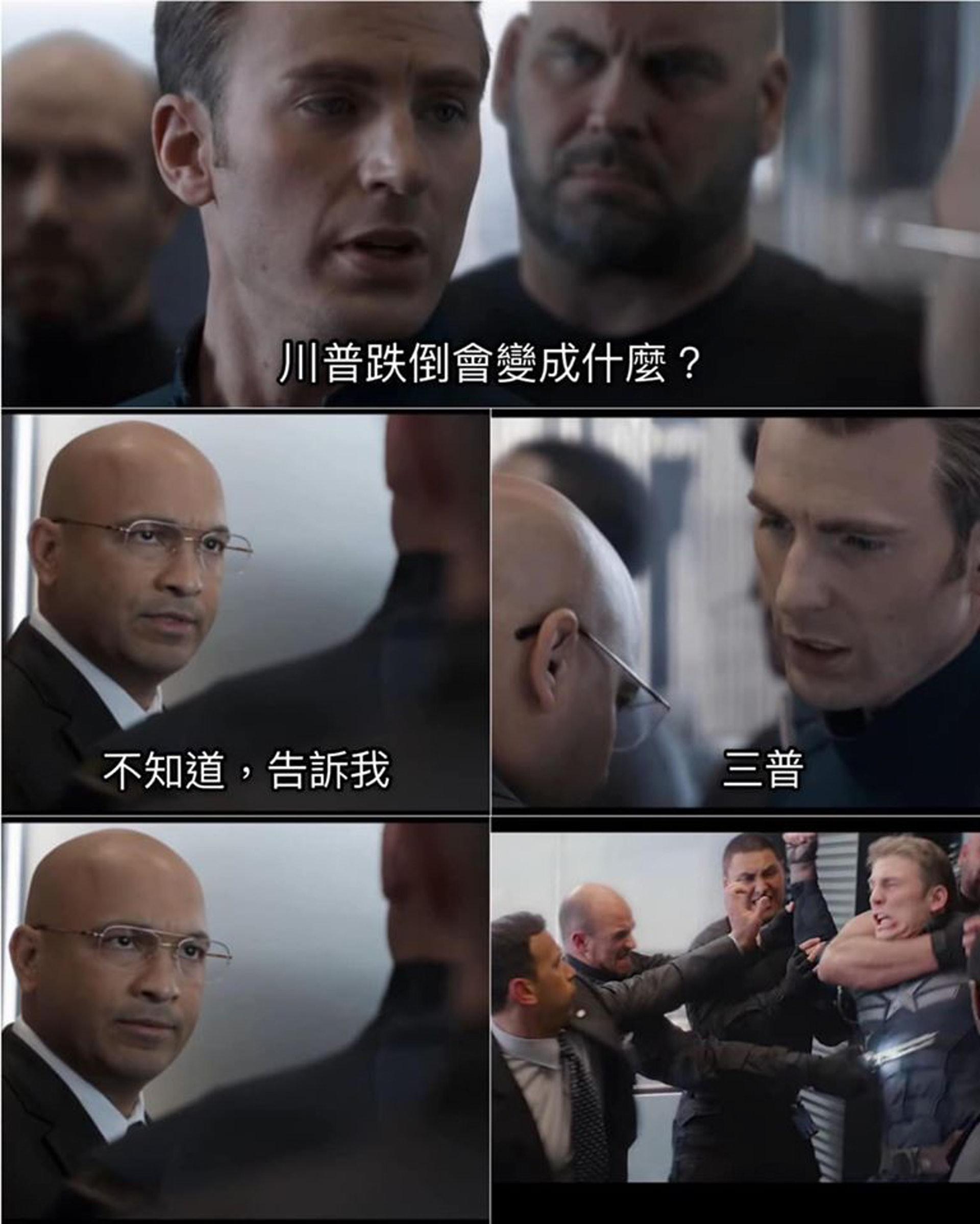 美國隊長講笑話改圖合集30個廢到笑爛GAG 最後一個超有梗|香港01|開罐