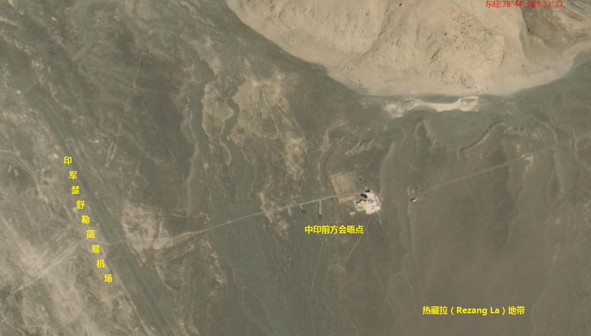 圖為楚舒勒一線的簡易機場與中印會晤點,如無意外,近日走失的解放軍士兵將在此送還中方一側。(天地圖截圖)