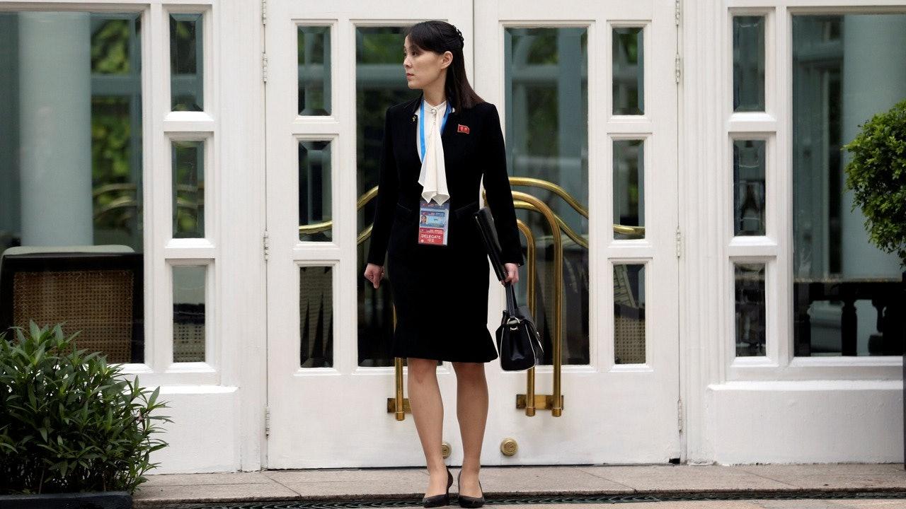 与 金 北 正 朝鮮