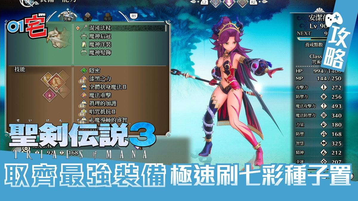 仁王 2 最強 武器
