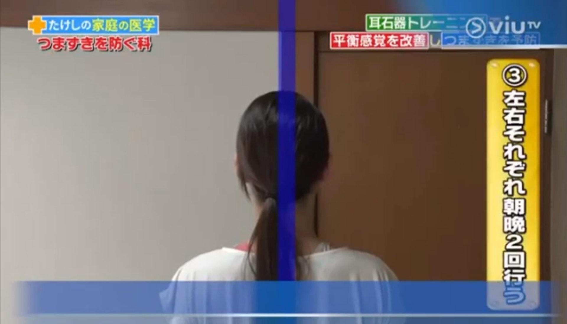 1. 找一條連接地面的直線做標準,例如柱、門。(viu TV《恐怖醫學》影片截圖)