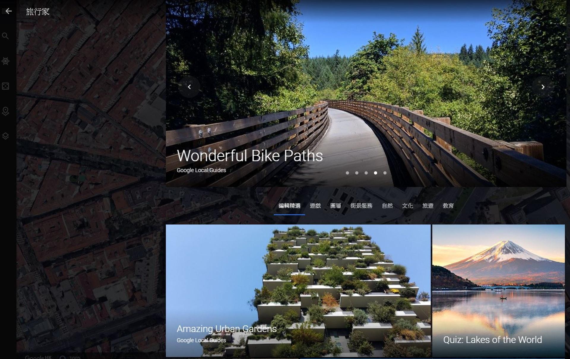 Google Earth截圖