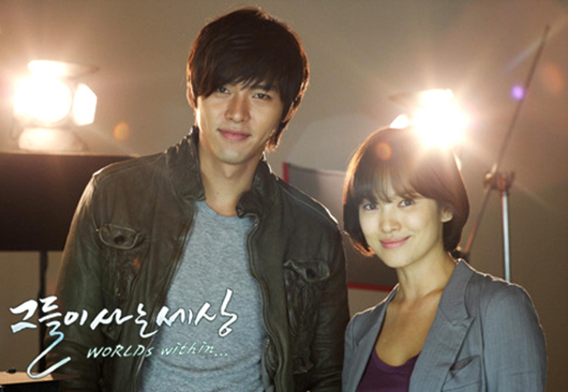 玄彬和宋慧喬已於2011年分手。(劇照)