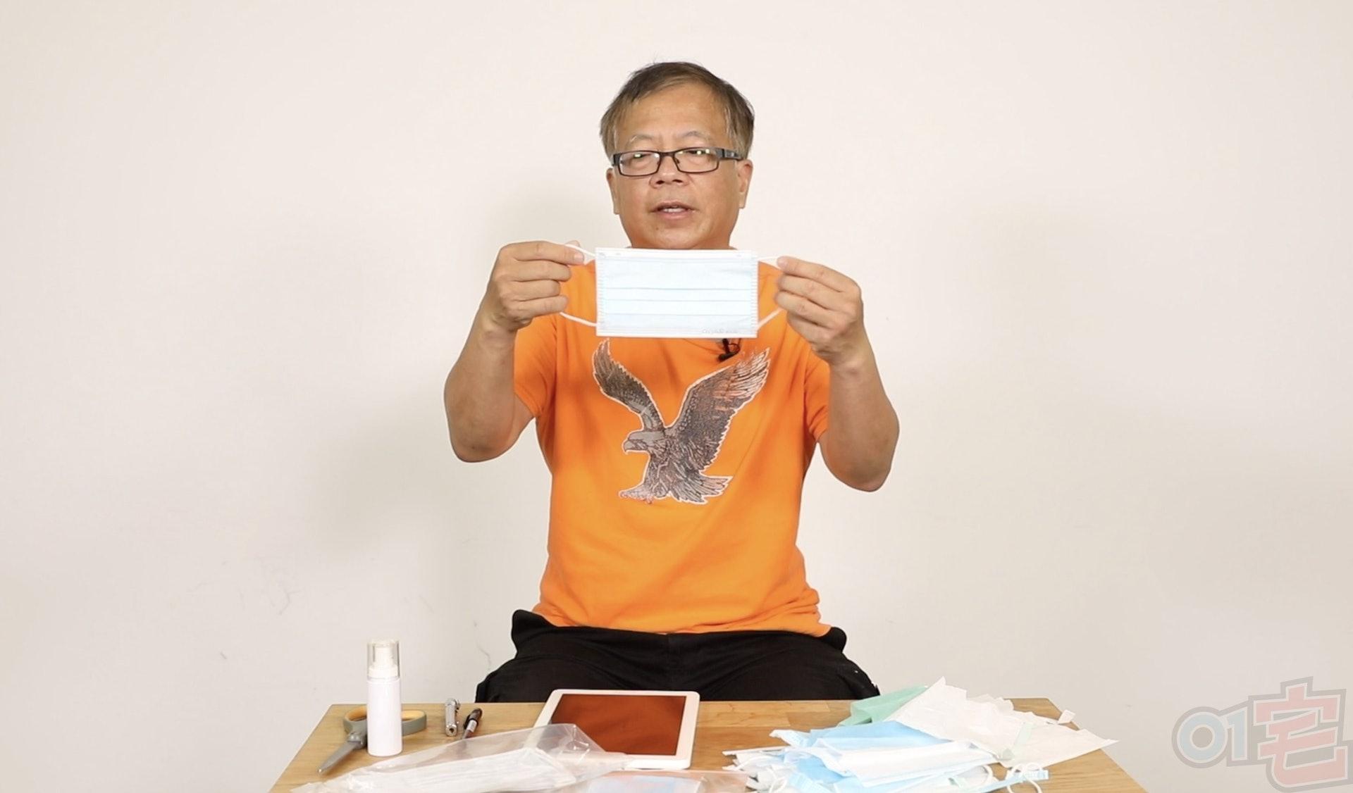今次以「盲測方式」提供給K Kwong檢測,全以Sample代號來辨別。口罩上印上的logo,盡量會剪走後才檢測。