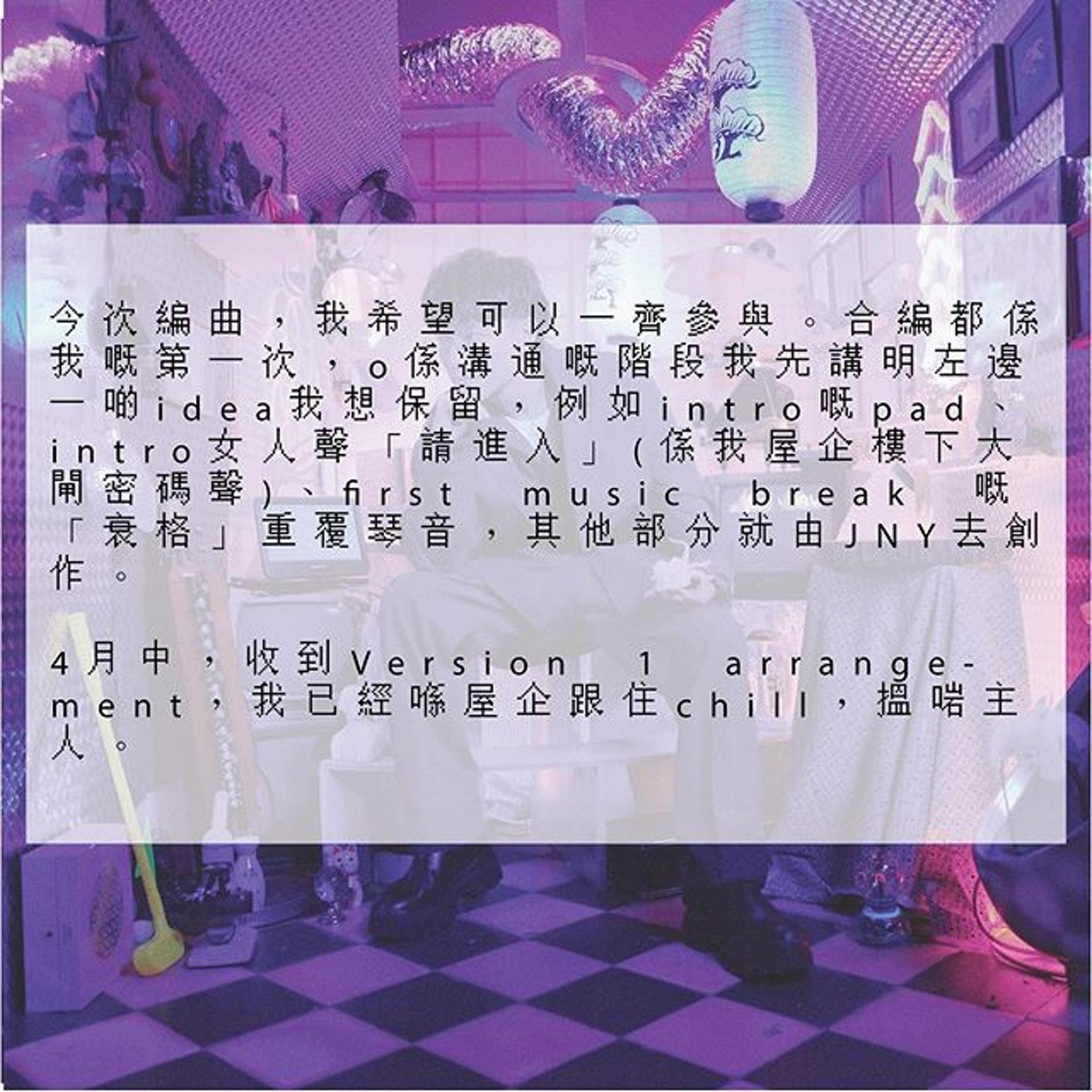 (陳健安Instagram圖片)