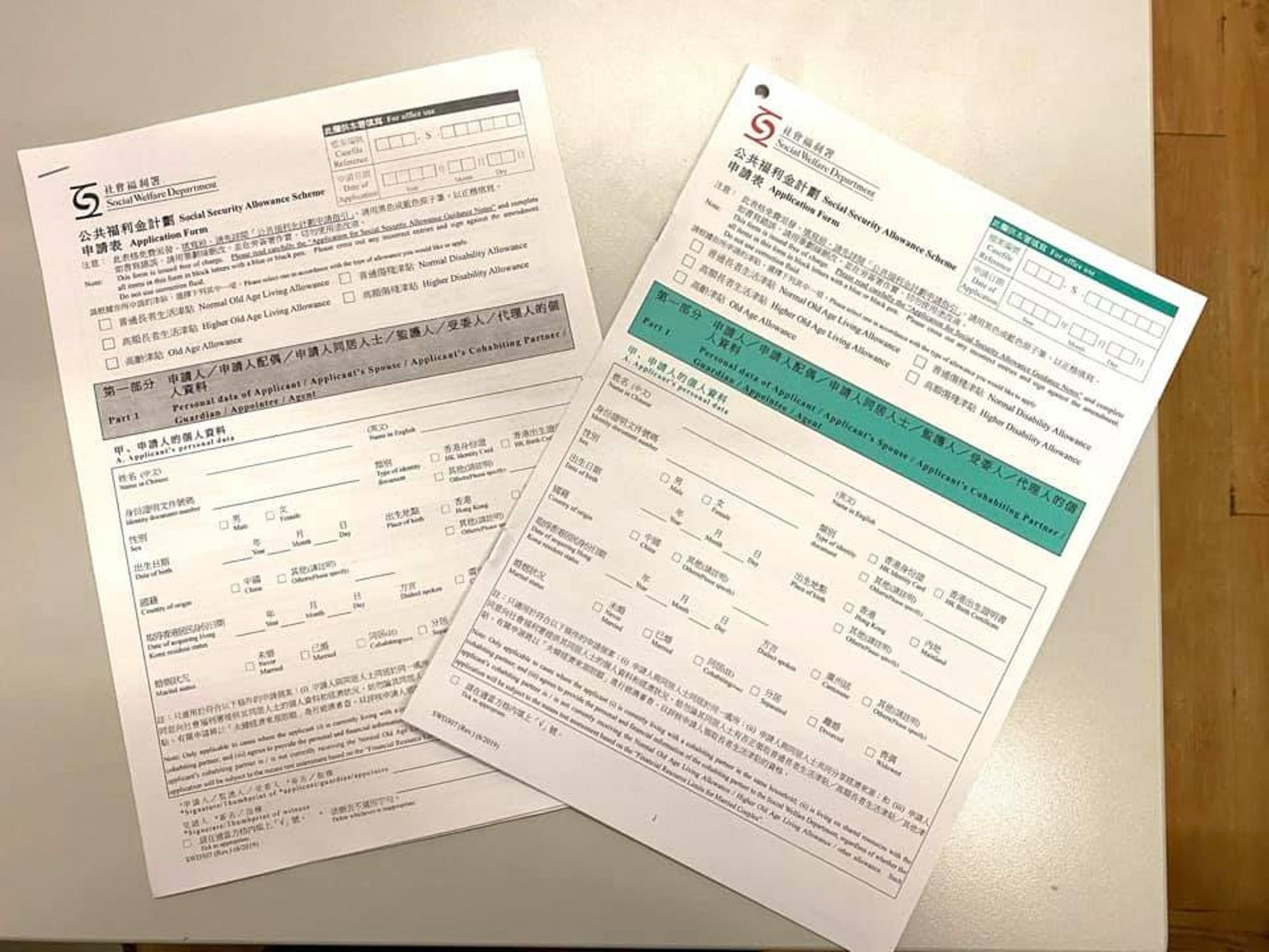 區議員甄紹南指,過去多年來,其辦事處一直為區內填表有困難的長者協助填寫長者生活津貼。(受訪者提供)