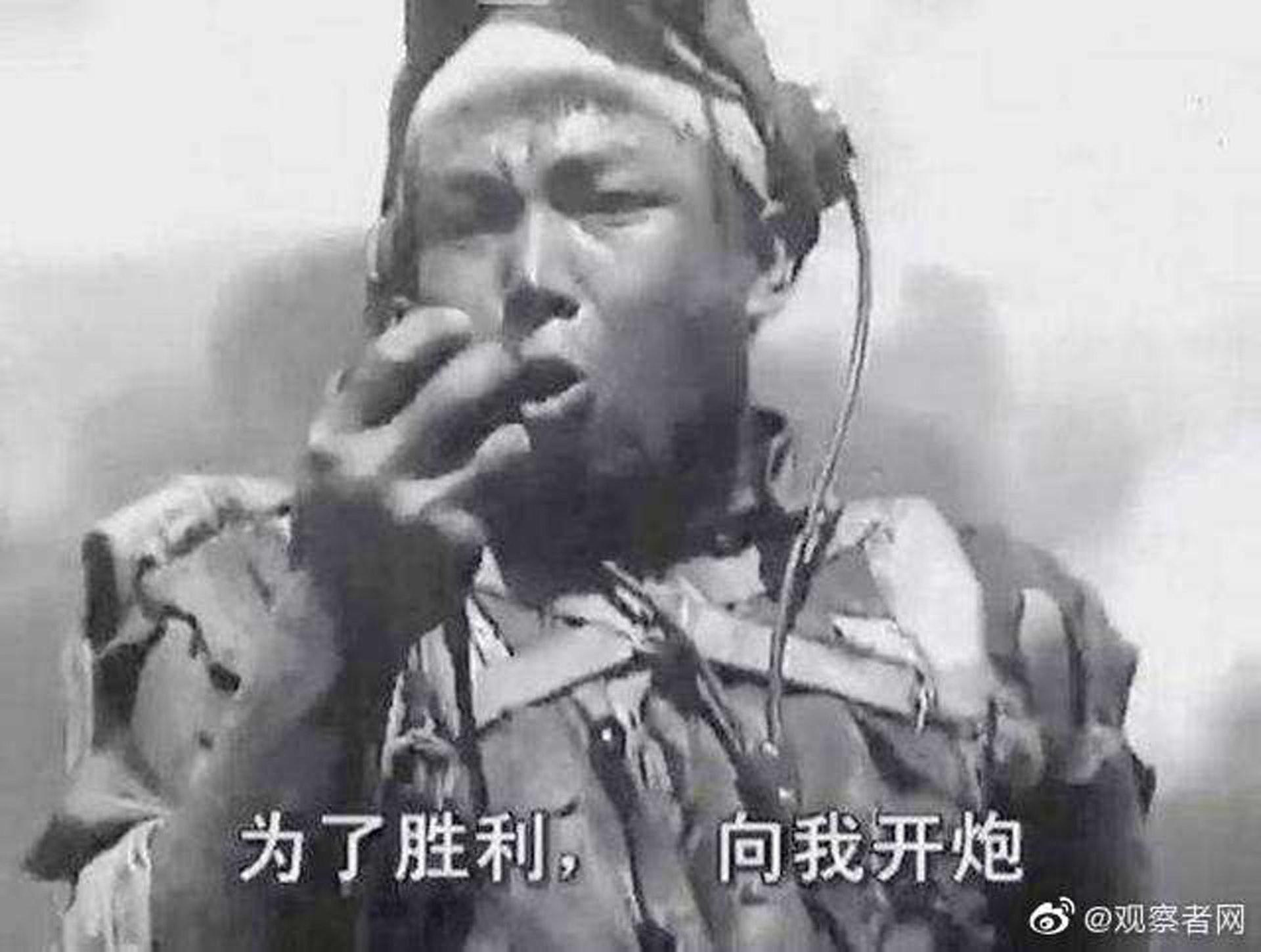 电影《英雄儿女》的经典台词:为了胜利,向我开炮!(网络图片)