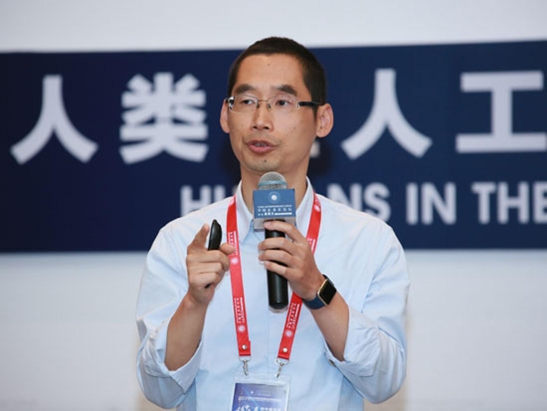 小i機器人創始人、董事長兼CEO袁輝。(資料圖片)