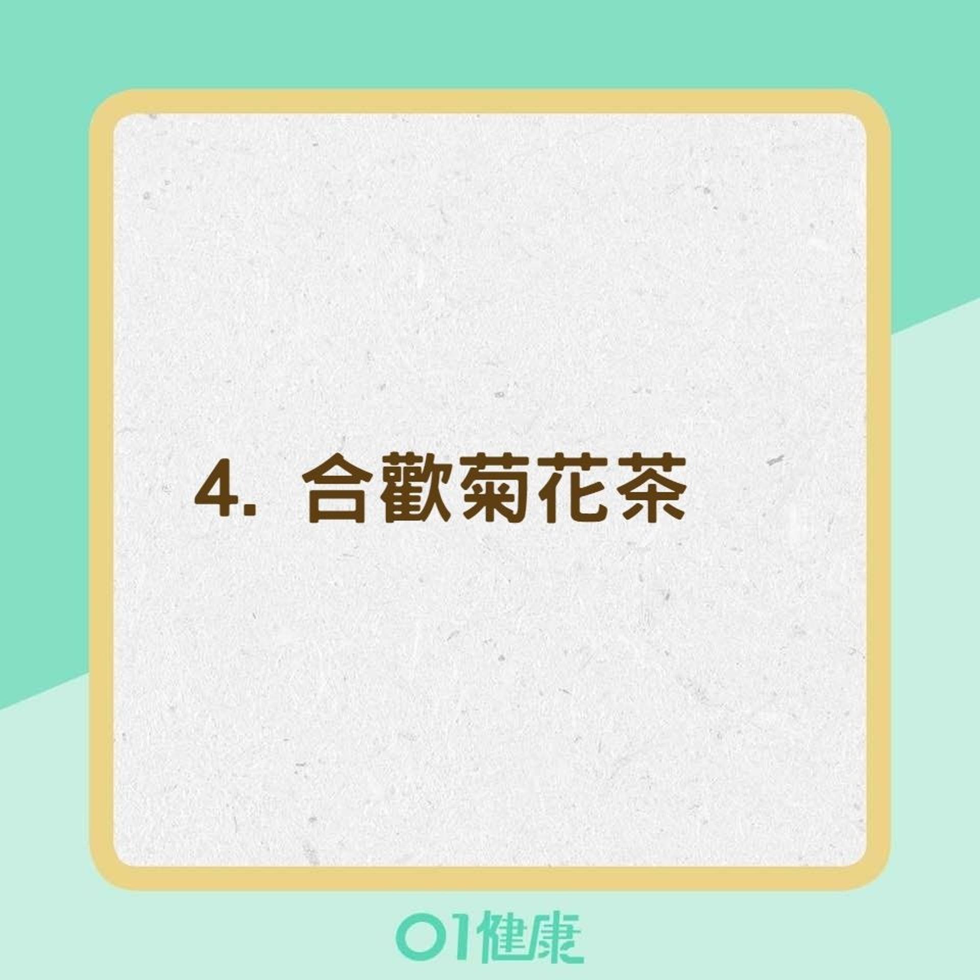 4種有助眠作用的飲品(01製圖)