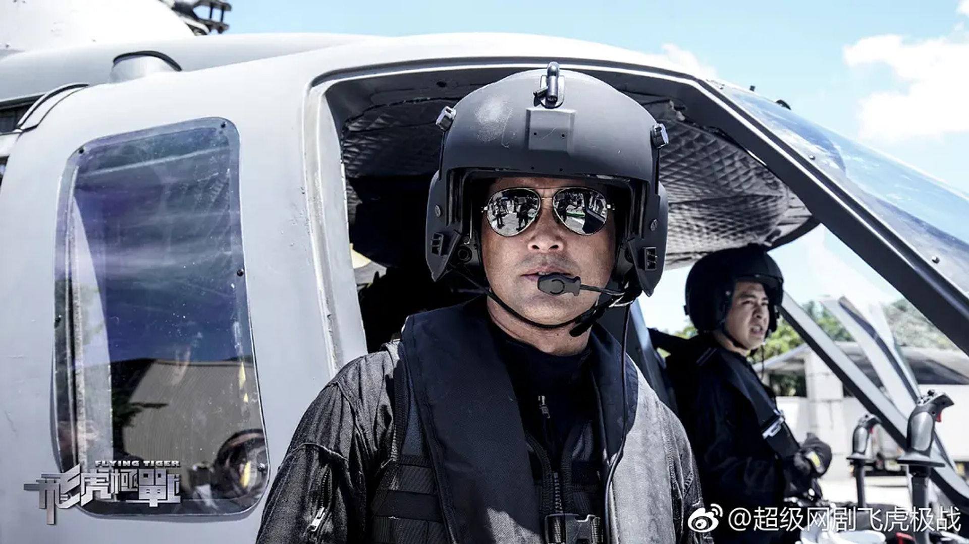 (《飛虎之潛行極戰》劇照)