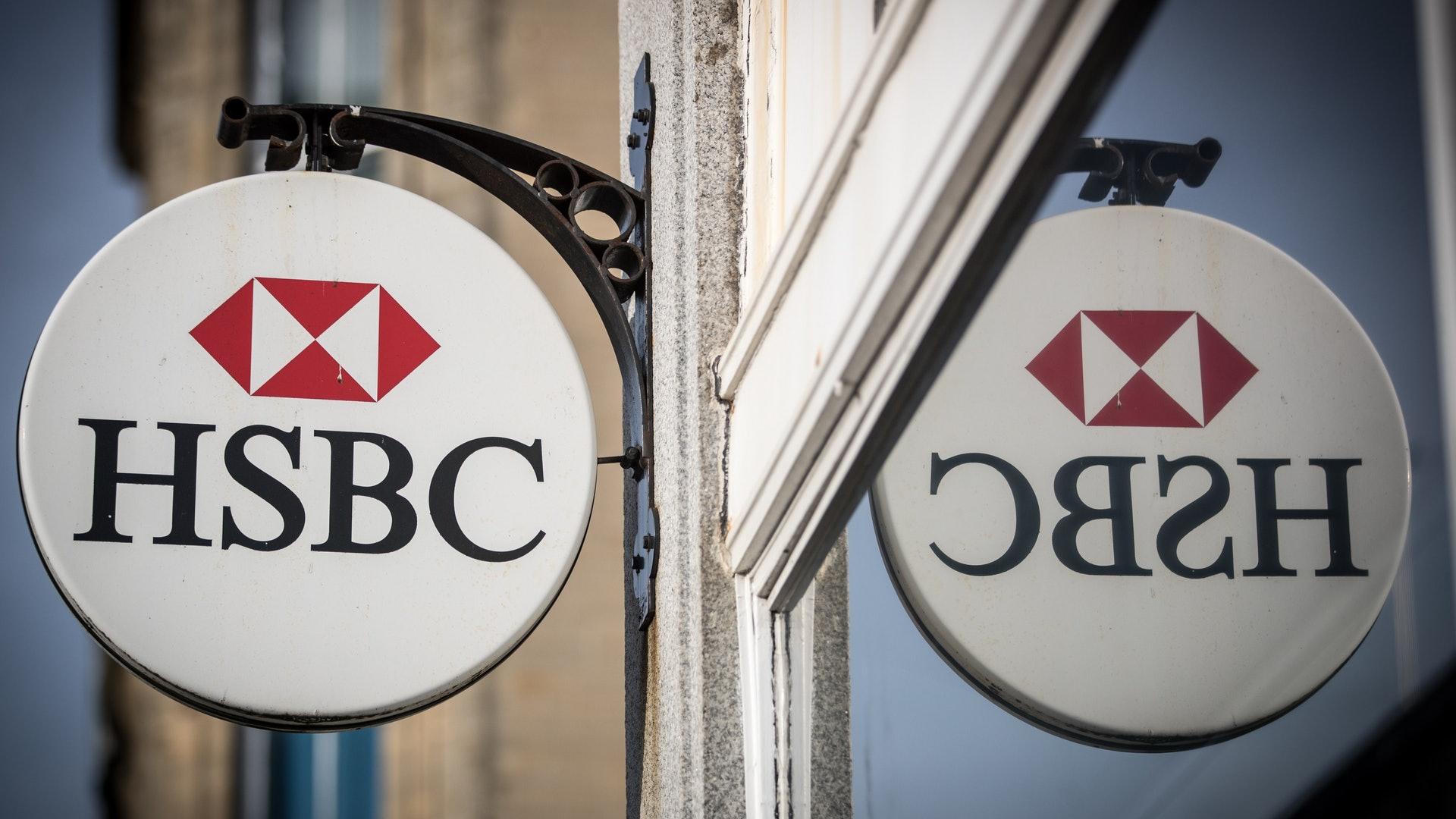 图为2017年1月24日,镜头下英国英格兰滙丰银行外的标誌。(Getty)