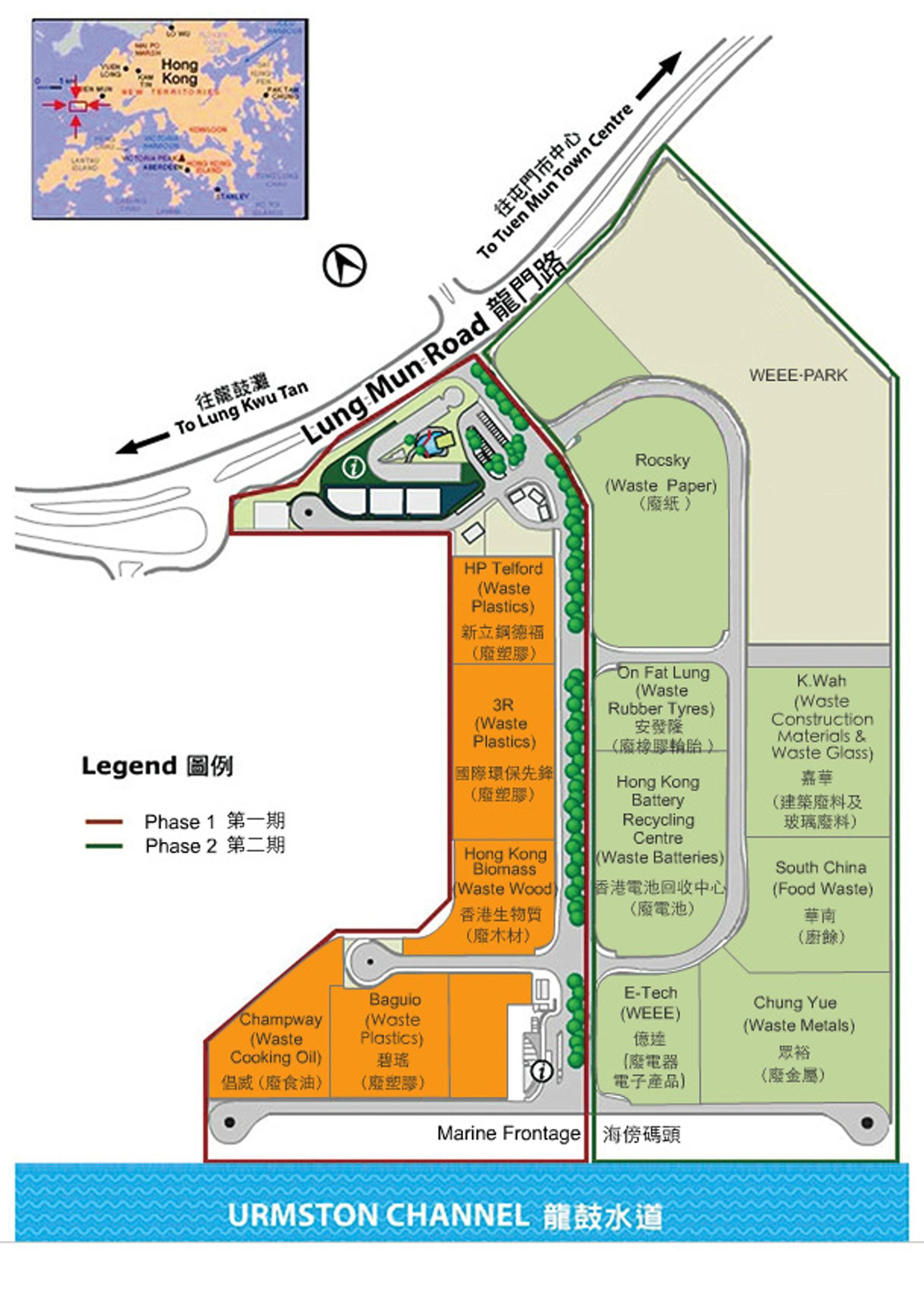 新紙廠靠近龍門路,是園內最大的廠房。(環保園網站圖片)
