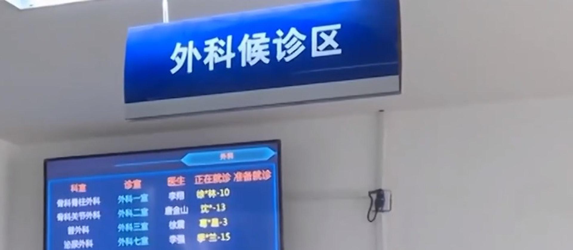 王磊認為,只為了長高而去做斷骨增高手術,所付出的代價相當不值得。(微博影片截圖)